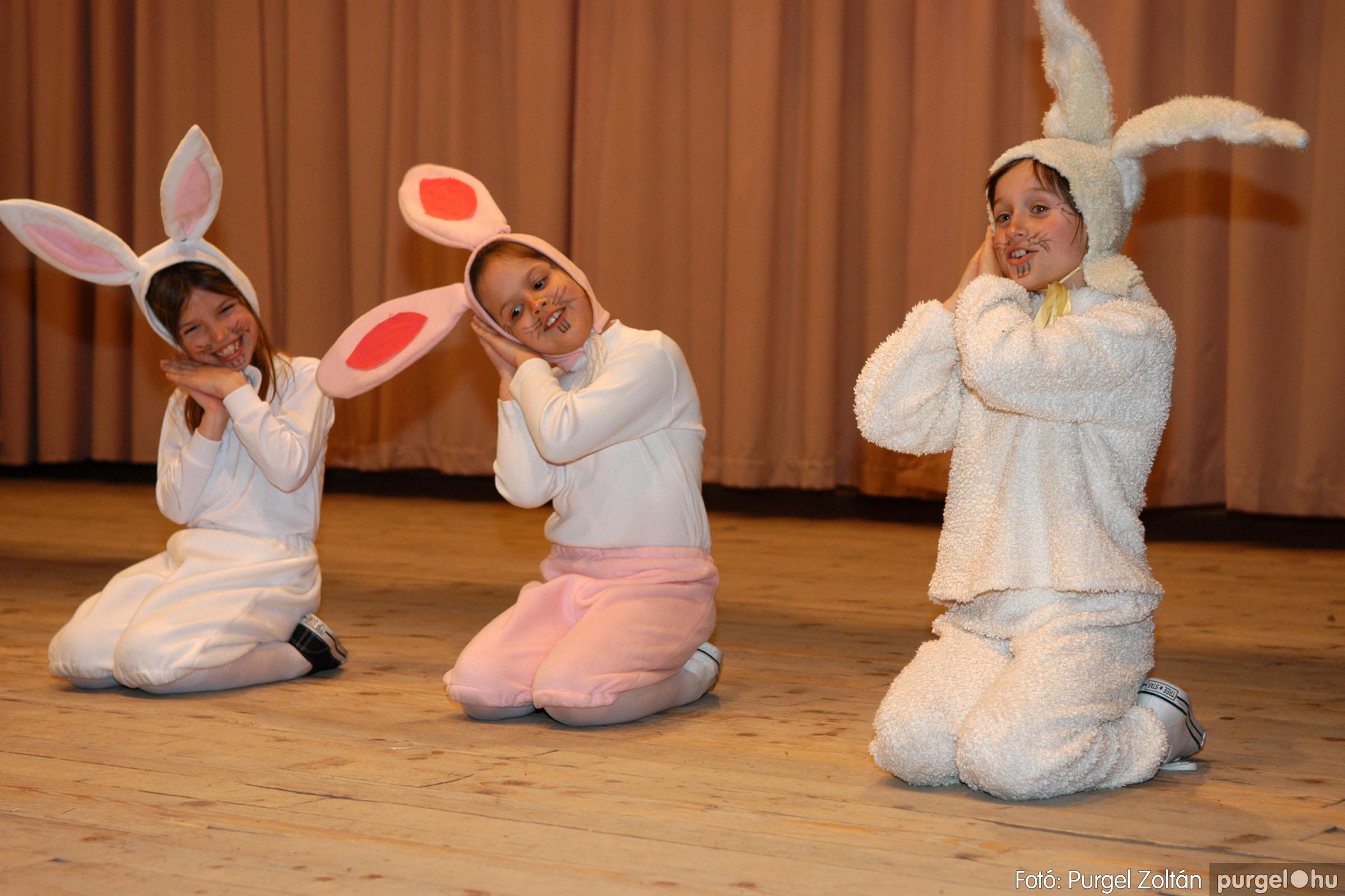 2006.03.16. 048 Forray Máté Általános Iskola ünnepi műsor - Fotó:PURGEL ZOLTÁN© DSC_0126q.jpg