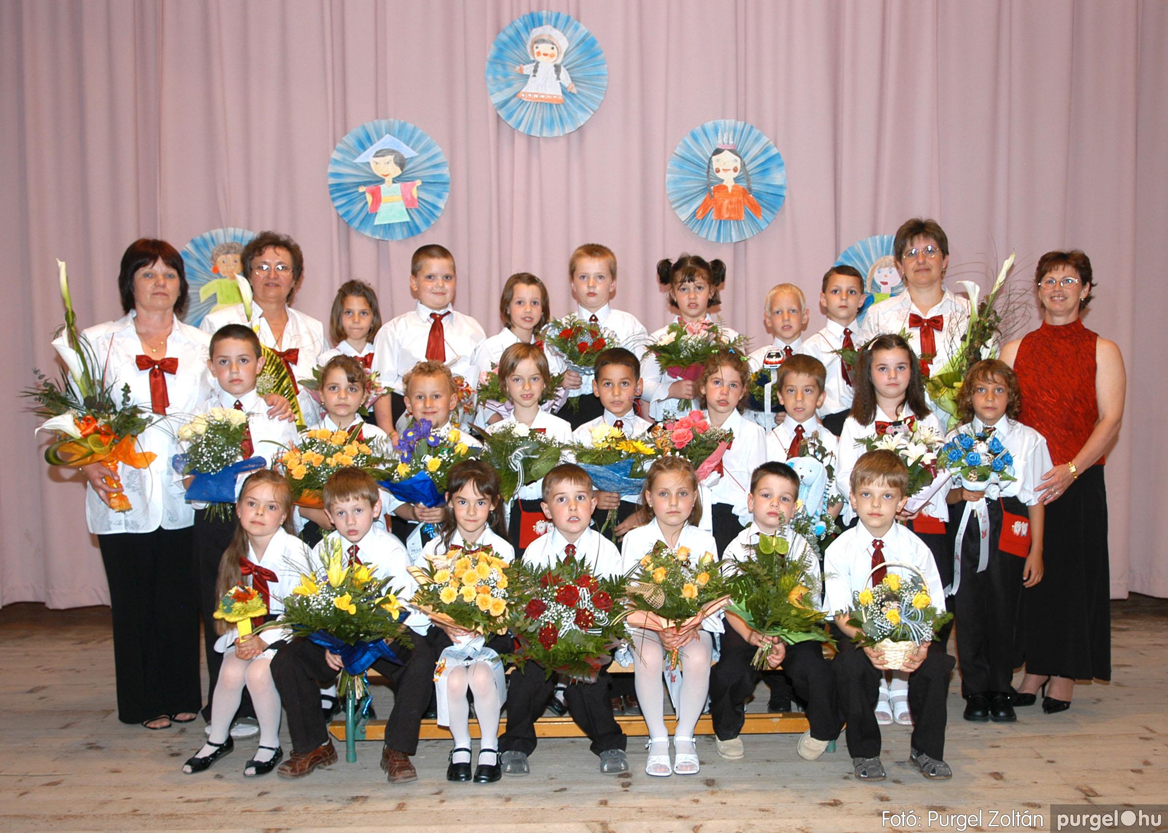 2006.05.10-27. 026 Kurca-parti Óvoda csoportképek 2006. - Fotó:PURGEL ZOLTÁN© csoport-655-szivárvány.jpg