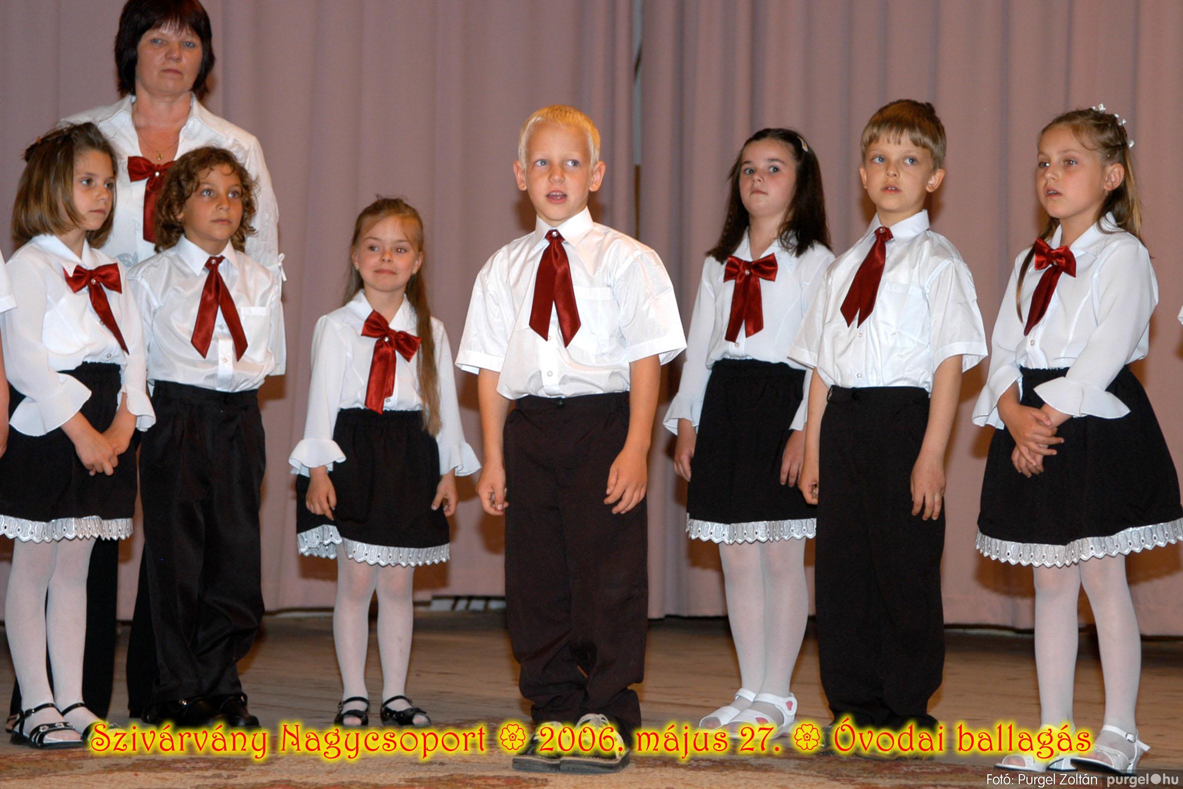 2006.05.27. 193 Kurca-parti Óvoda évzáró 2006. - Szivárvány csoport - Fotó:PURGEL ZOLTÁN© 630.jpg