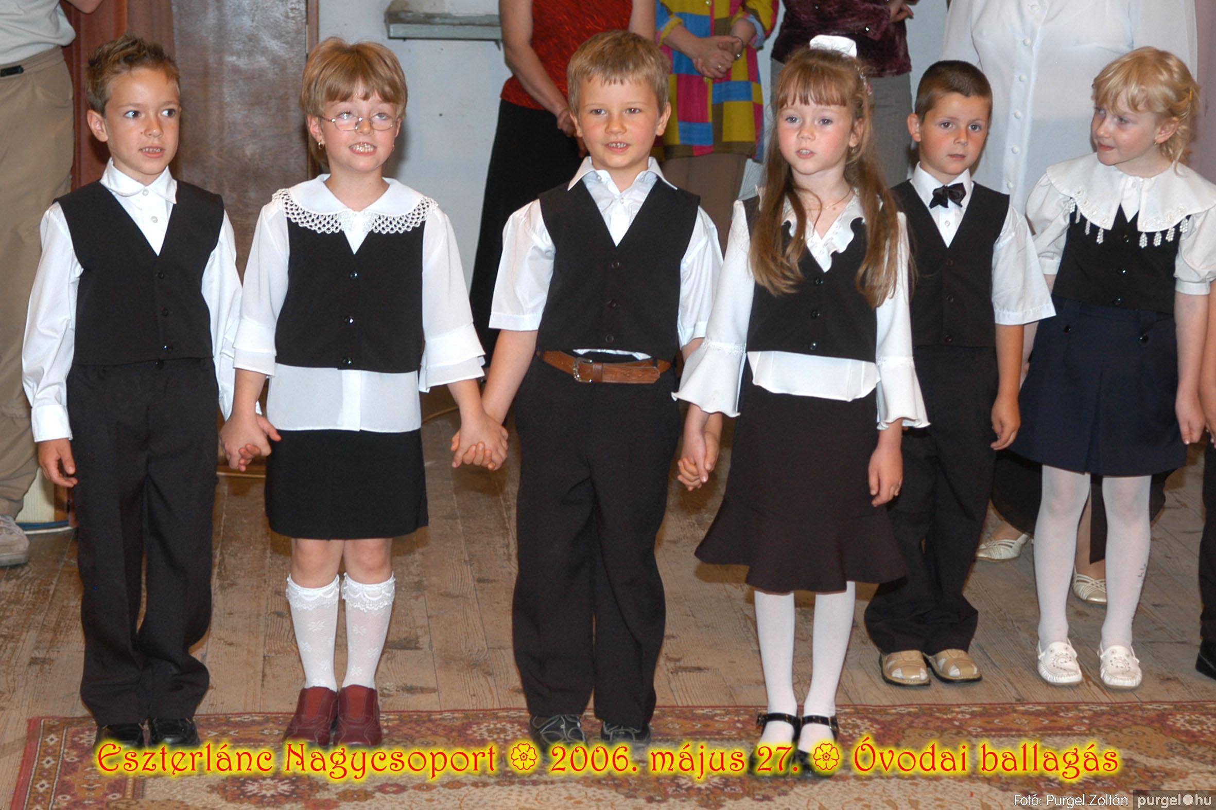 2006.05.27. 083 Kurca-parti Óvoda évzáró 2006. - Eszterlánc csoport - Fotó:PURGEL ZOLTÁN© 111.jpg