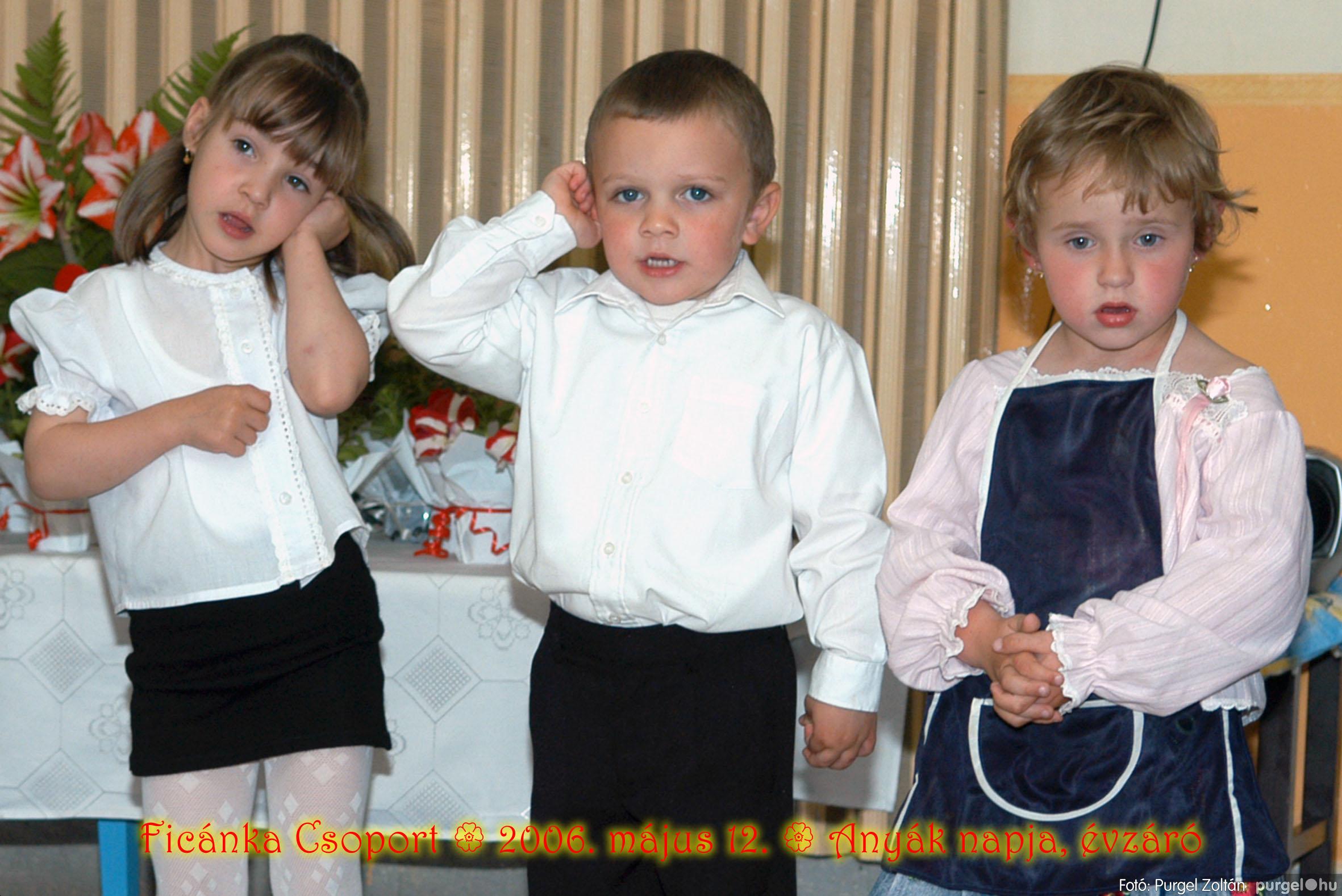 2006.05.12. 067 Kurca-parti Óvoda évzáró 2006. - Ficánka csoport - Fotó:PURGEL ZOLTÁN© 225.jpg
