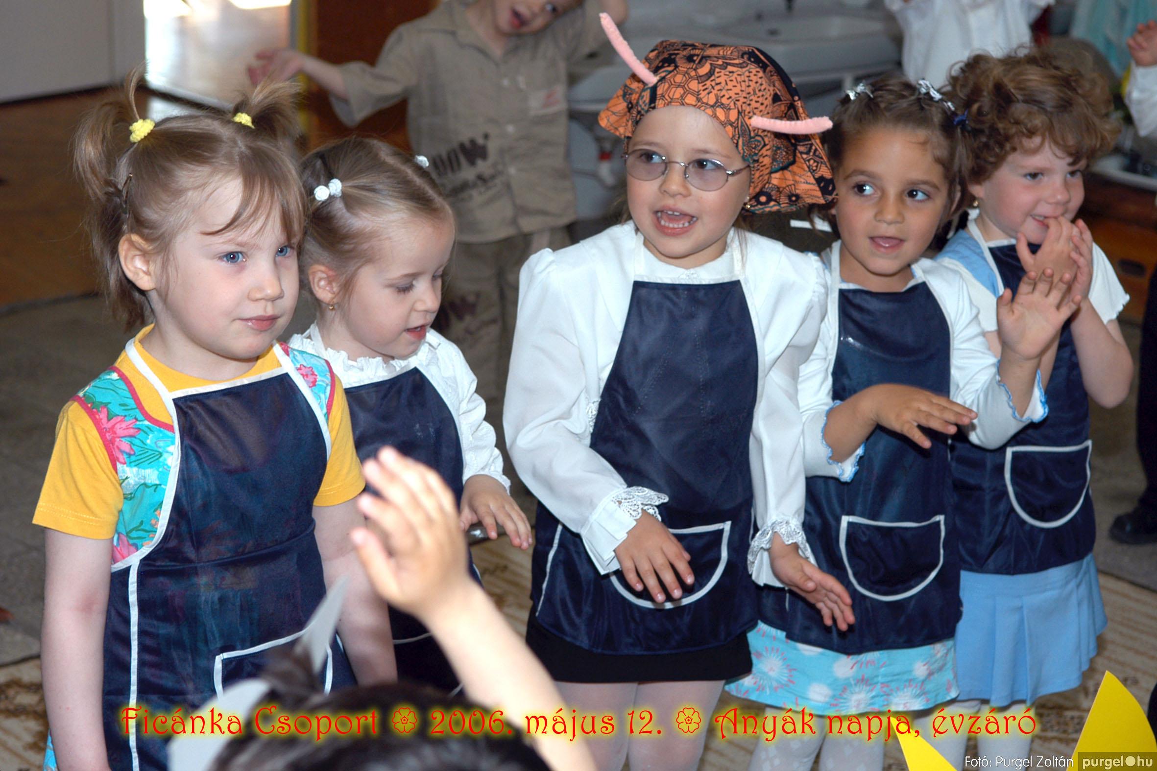 2006.05.12. 056 Kurca-parti Óvoda évzáró 2006. - Ficánka csoport - Fotó:PURGEL ZOLTÁN© 214.jpg