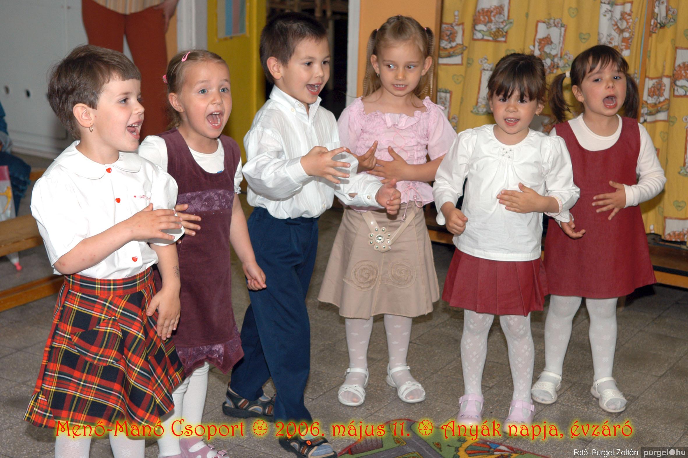 2006.05.11. 032 Kurca-parti Óvoda évzáró 2006. - Menő-Manó csoport - Fotó:PURGEL ZOLTÁN© 314.jpg