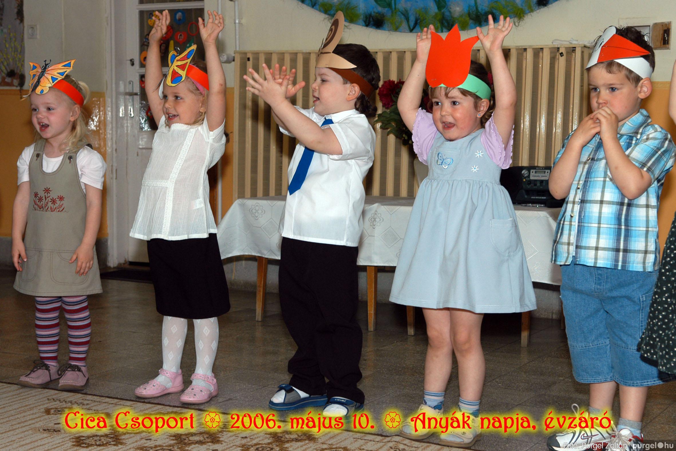 2006.05.10. 014 Kurca-parti Óvoda évzáró 2006. - Cica csoport - Fotó:PURGEL ZOLTÁN© 714.jpg