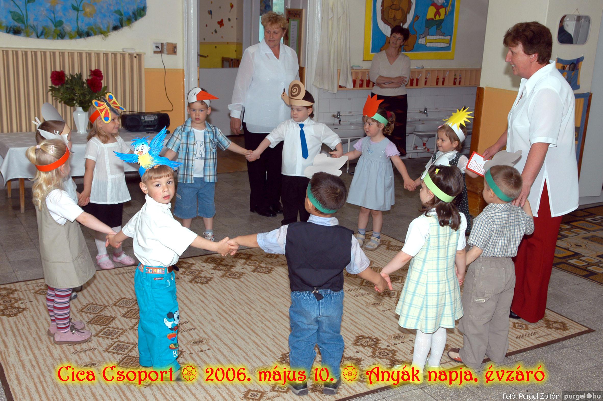 2006.05.10. 009 Kurca-parti Óvoda évzáró 2006. - Cica csoport - Fotó:PURGEL ZOLTÁN© 709.jpg
