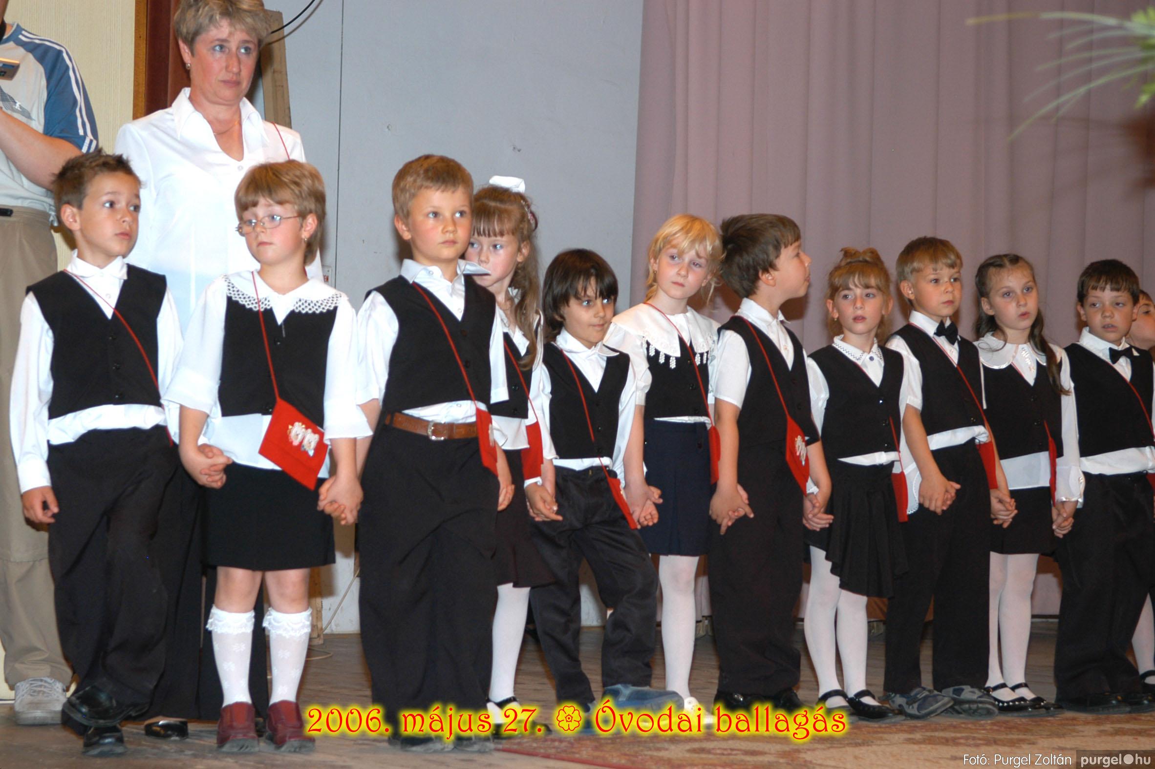 2006.05.27. 215 Kurca-parti Óvoda évzáró 2006. - Eszterlánc és Szivárvány csoportok - Fotó:PURGEL ZOLTÁN© 812.jpg