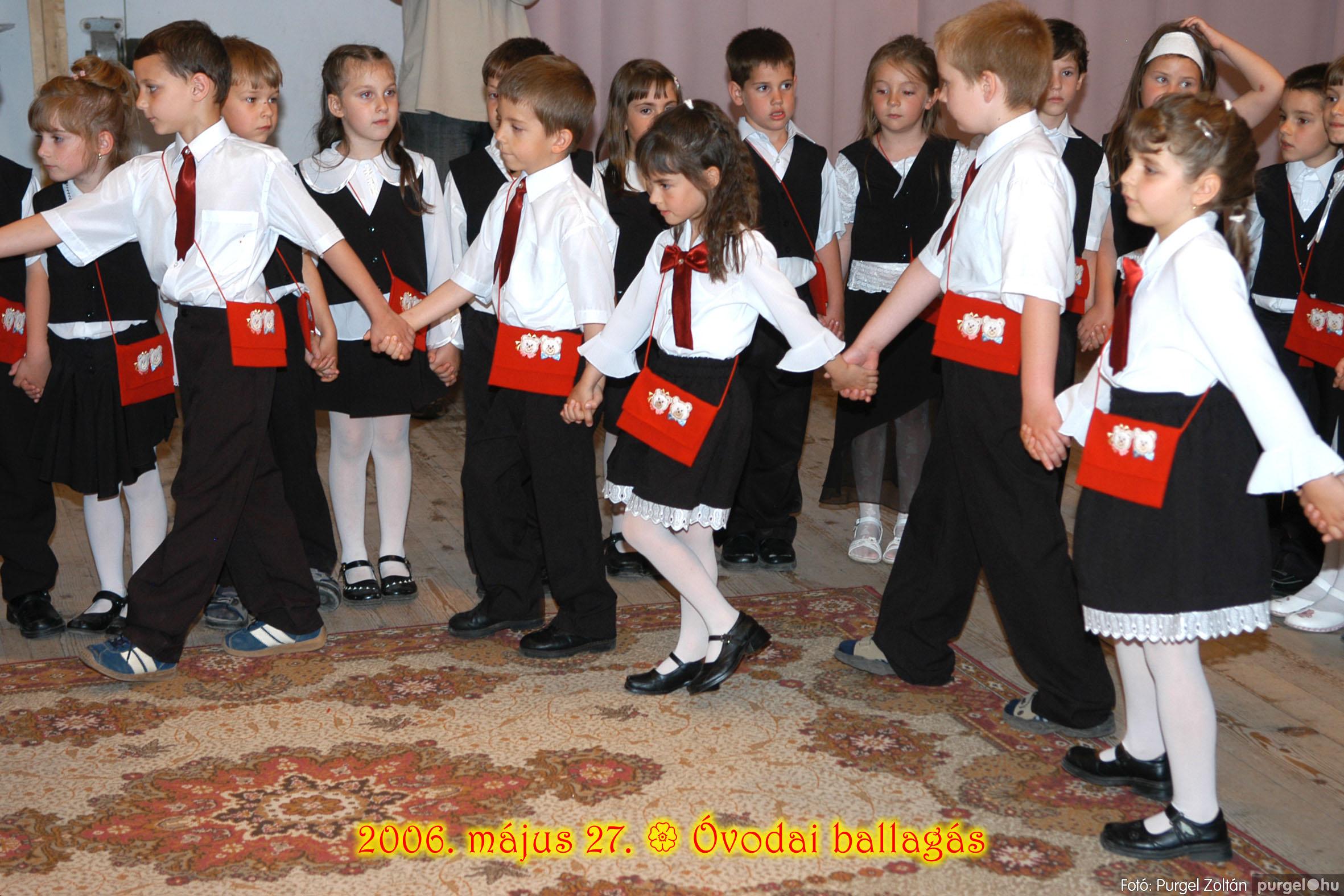 2006.05.27. 211 Kurca-parti Óvoda évzáró 2006. - Eszterlánc és Szivárvány csoportok - Fotó:PURGEL ZOLTÁN© 808.jpg