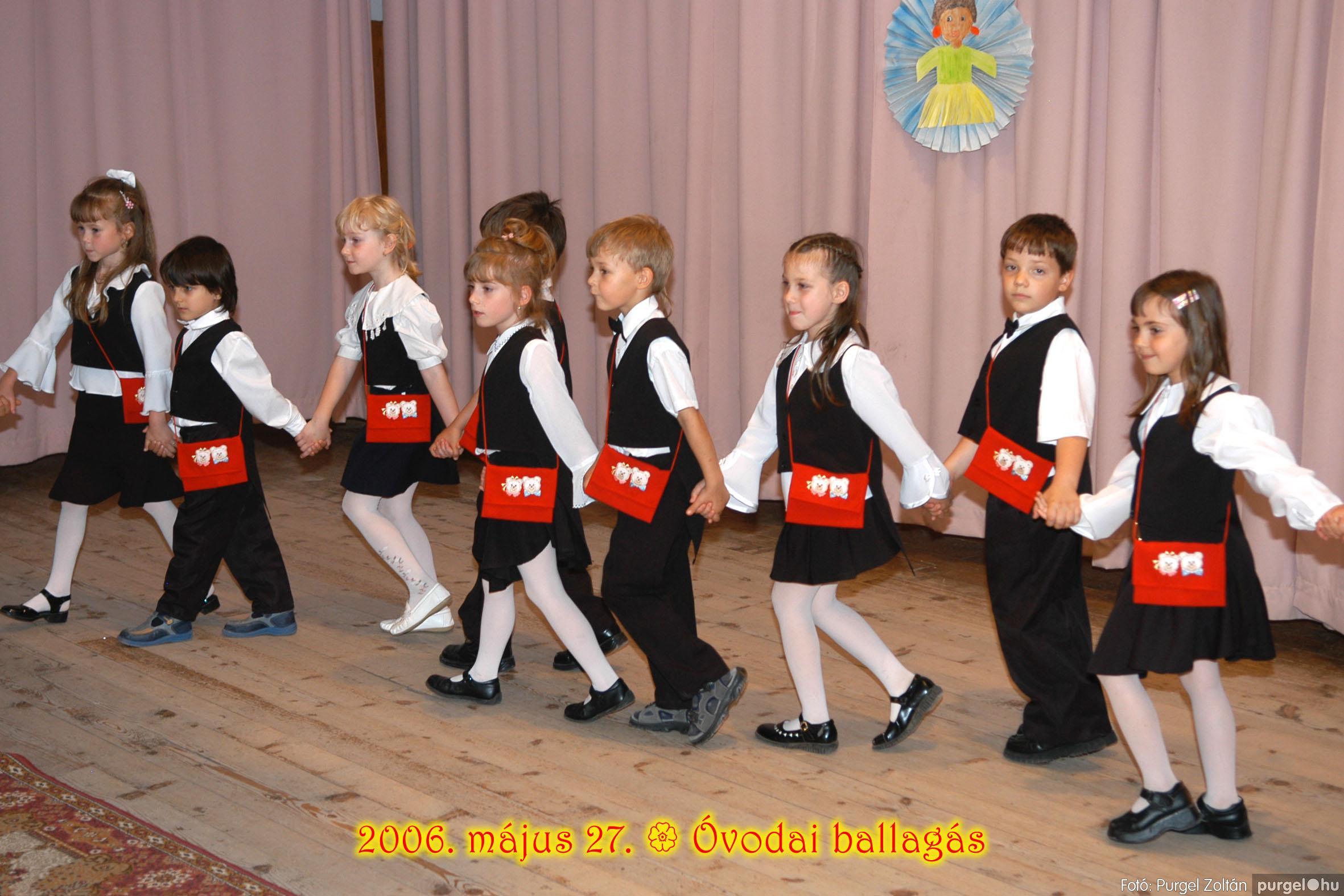 2006.05.27. 205 Kurca-parti Óvoda évzáró 2006. - Eszterlánc és Szivárvány csoportok - Fotó:PURGEL ZOLTÁN© 802.jpg
