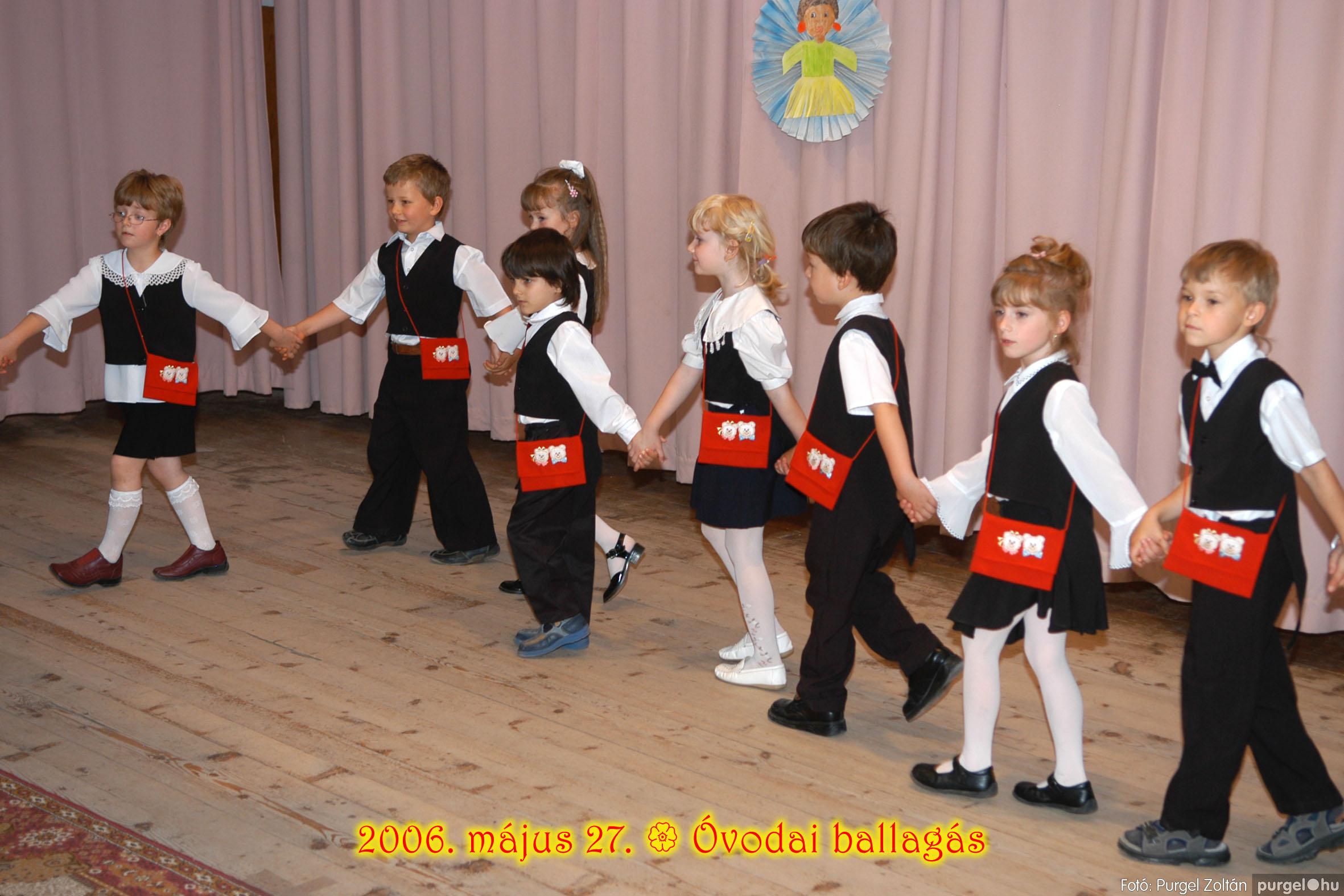 2006.05.27. 204 Kurca-parti Óvoda évzáró 2006. - Eszterlánc és Szivárvány csoportok - Fotó:PURGEL ZOLTÁN© 801.jpg