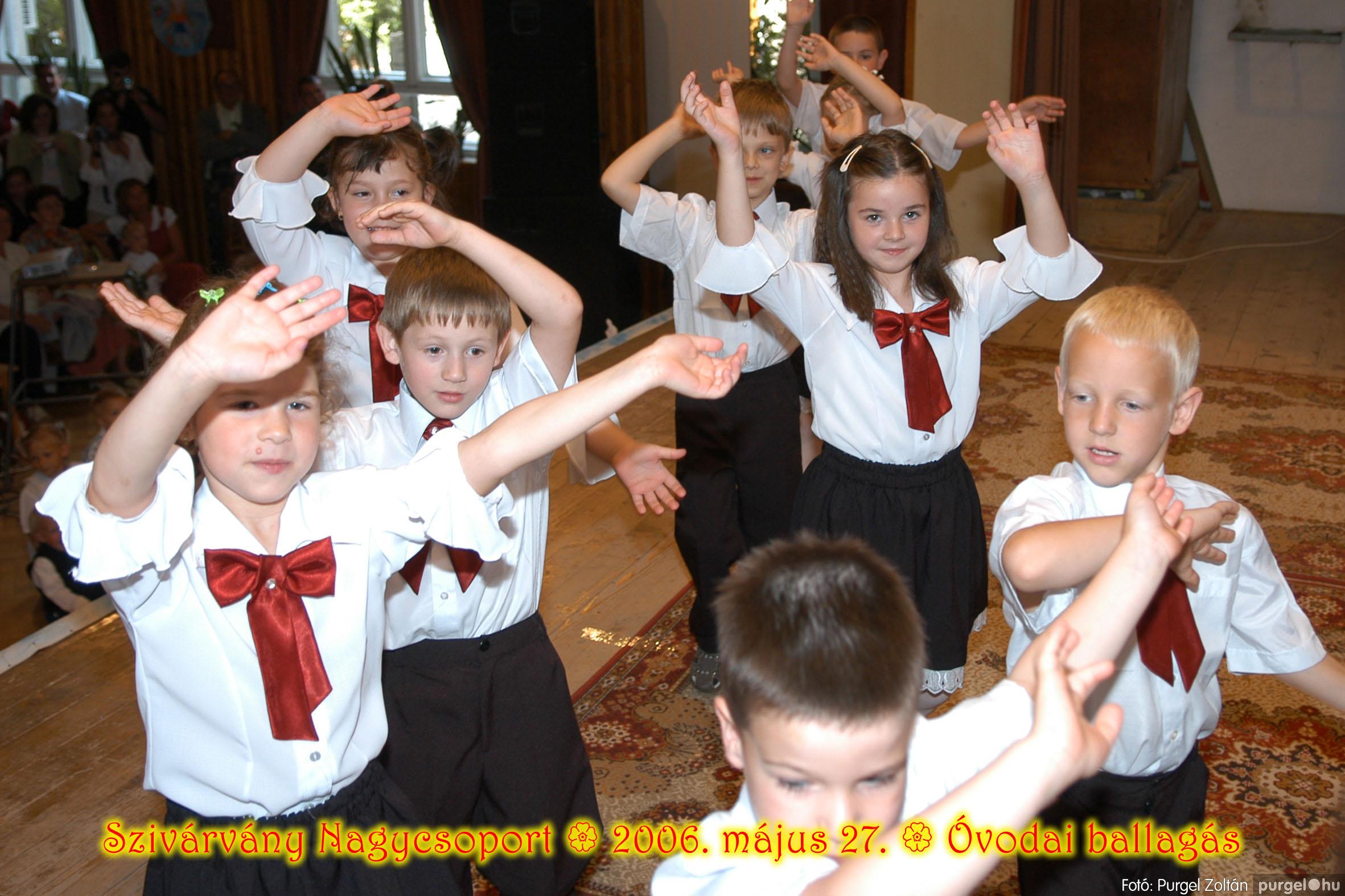 2006.05.27. 203 Kurca-parti Óvoda évzáró 2006. - Szivárvány csoport - Fotó:PURGEL ZOLTÁN© 640.jpg