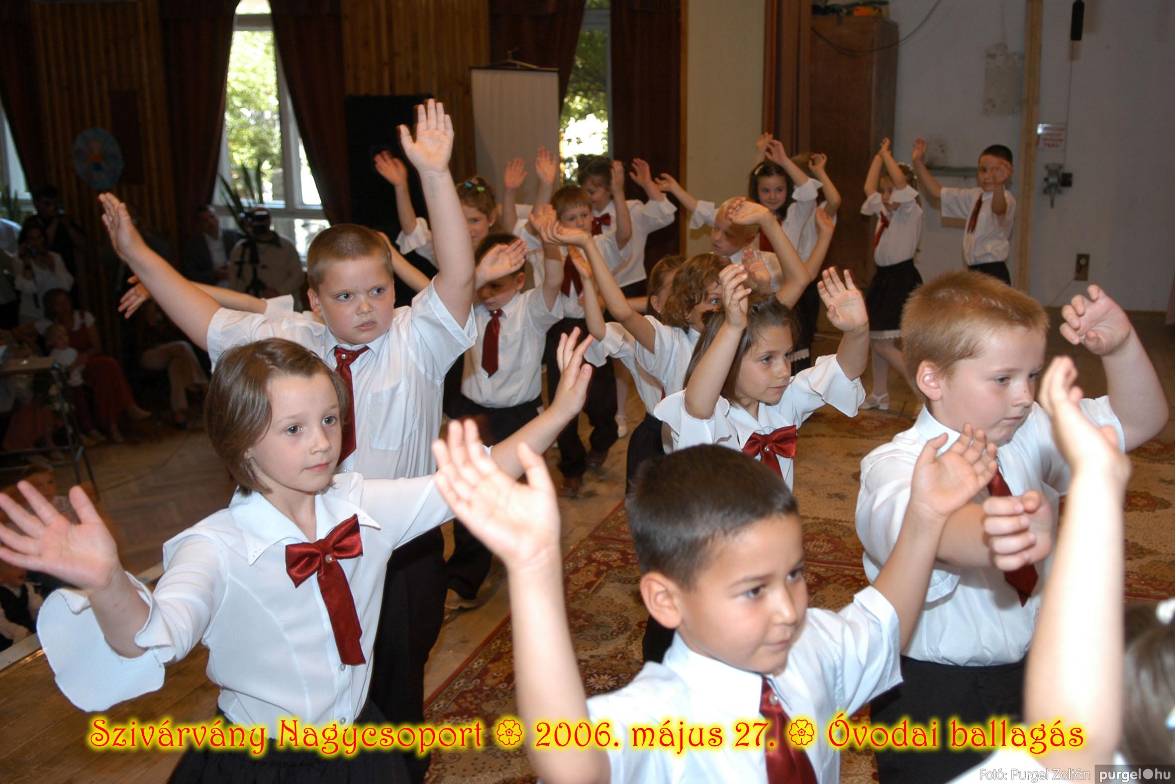 2006.05.27. 202 Kurca-parti Óvoda évzáró 2006. - Szivárvány csoport - Fotó:PURGEL ZOLTÁN© 639.jpg