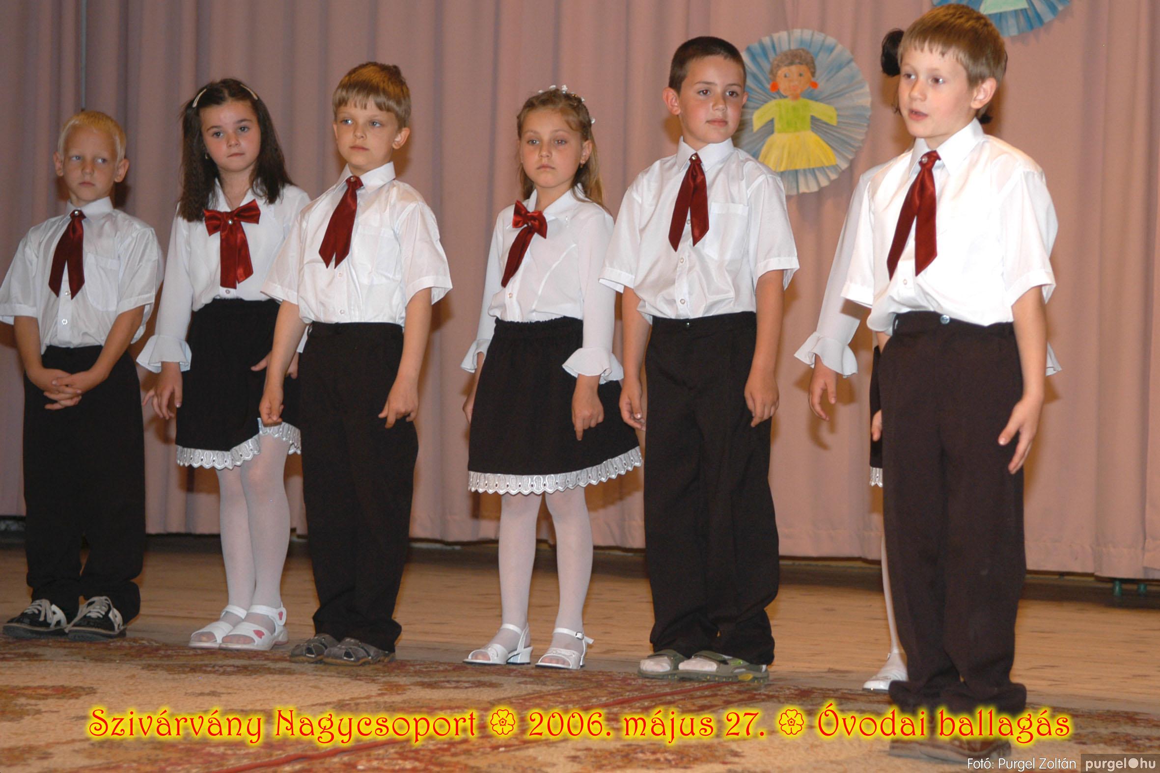 2006.05.27. 199 Kurca-parti Óvoda évzáró 2006. - Szivárvány csoport - Fotó:PURGEL ZOLTÁN© 636.jpg