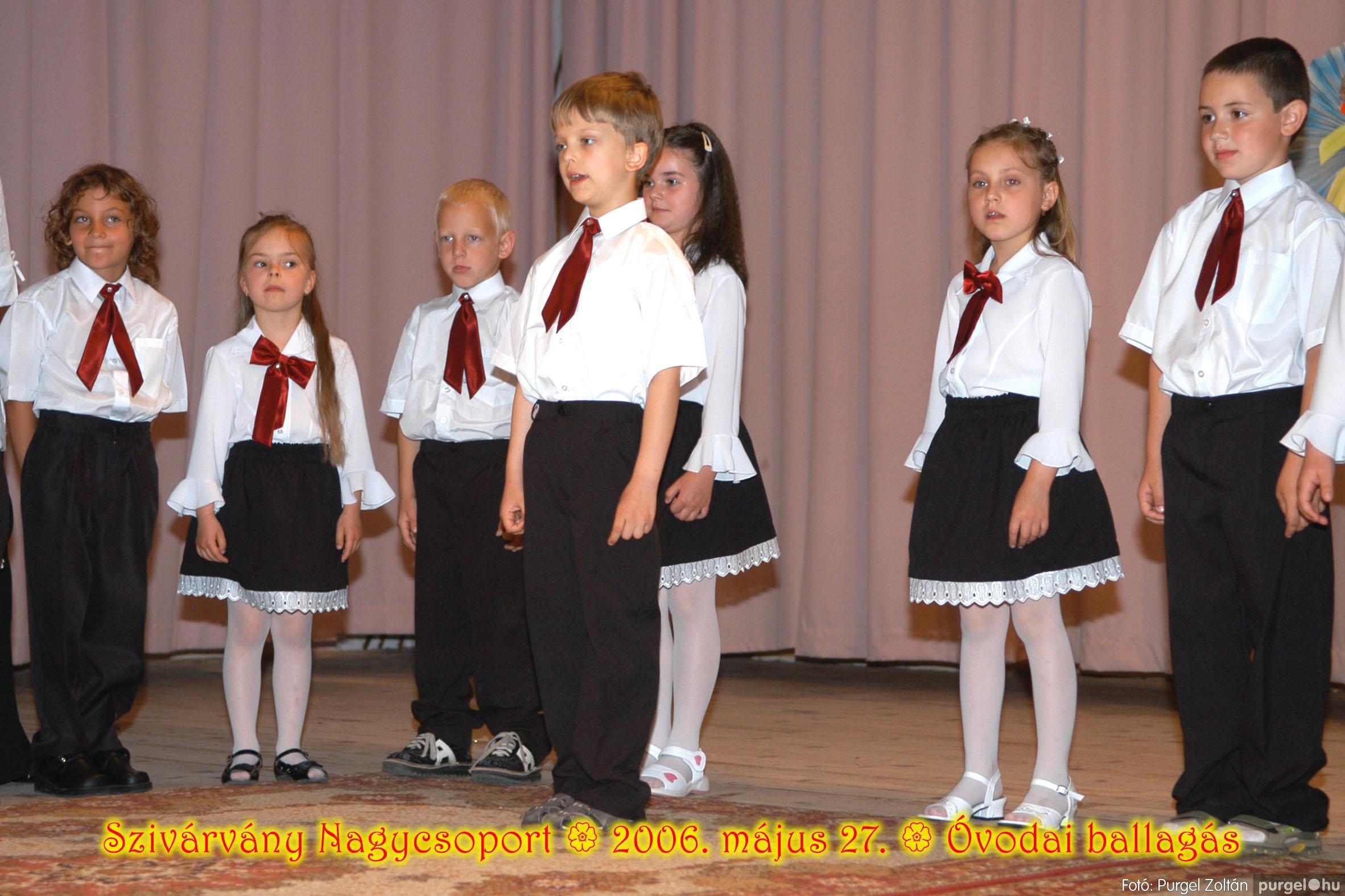 2006.05.27. 195 Kurca-parti Óvoda évzáró 2006. - Szivárvány csoport - Fotó:PURGEL ZOLTÁN© 632.jpg