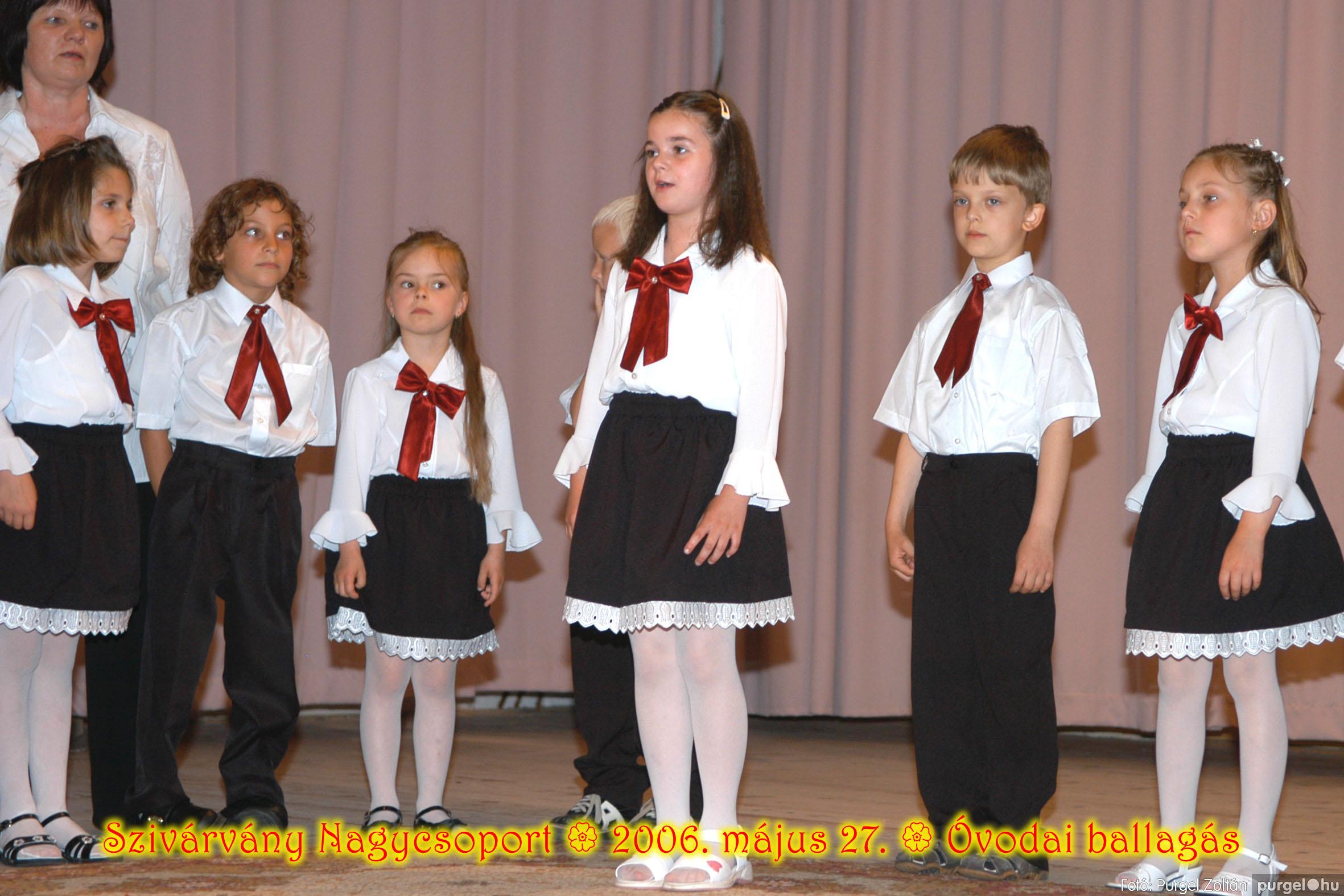 2006.05.27. 194 Kurca-parti Óvoda évzáró 2006. - Szivárvány csoport - Fotó:PURGEL ZOLTÁN© 631.jpg