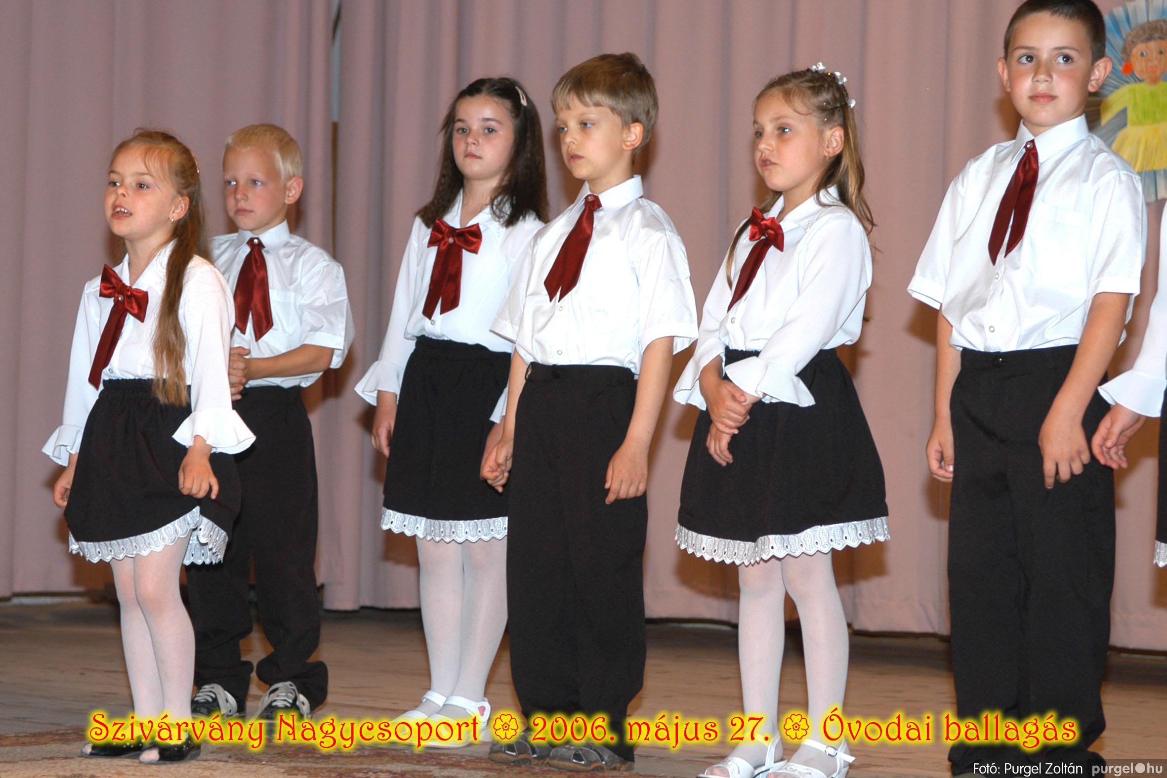 2006.05.27. 192 Kurca-parti Óvoda évzáró 2006. - Szivárvány csoport - Fotó:PURGEL ZOLTÁN© 629.jpg