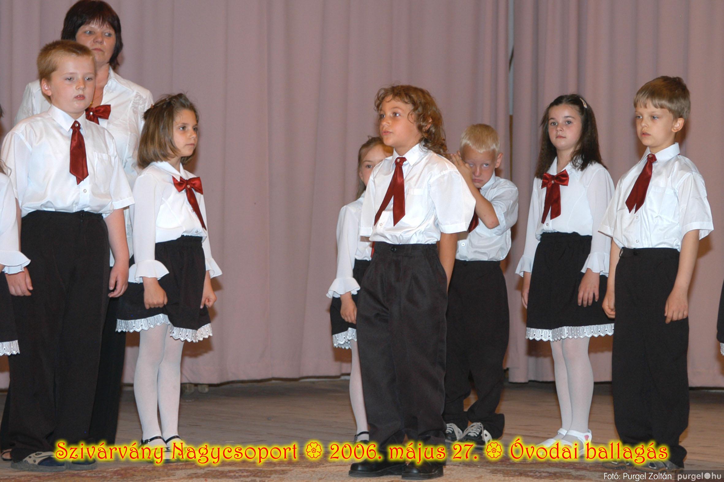 2006.05.27. 191 Kurca-parti Óvoda évzáró 2006. - Szivárvány csoport - Fotó:PURGEL ZOLTÁN© 628.jpg