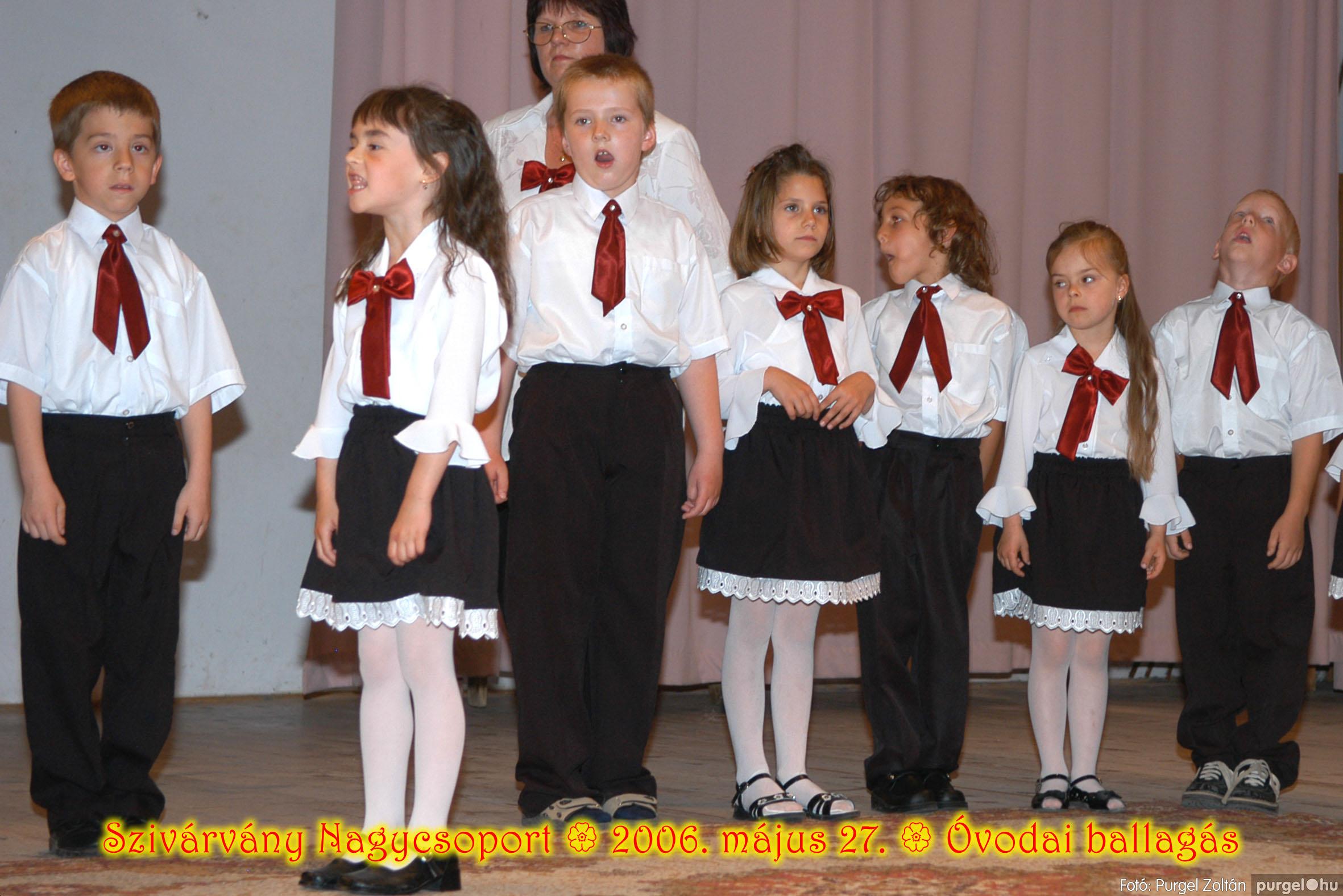 2006.05.27. 188 Kurca-parti Óvoda évzáró 2006. - Szivárvány csoport - Fotó:PURGEL ZOLTÁN© 625.jpg