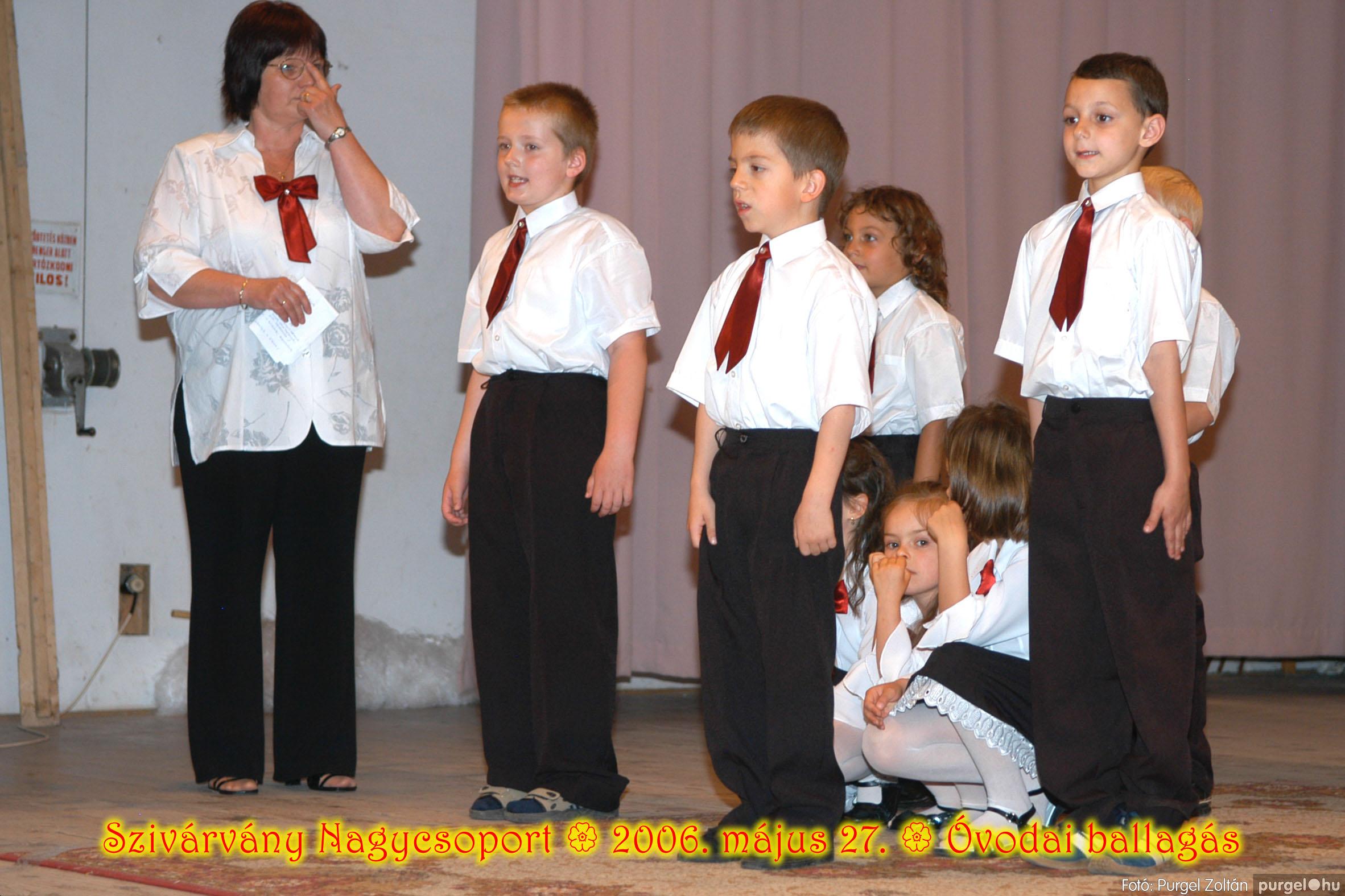 2006.05.27. 183 Kurca-parti Óvoda évzáró 2006. - Szivárvány csoport - Fotó:PURGEL ZOLTÁN© 620.jpg
