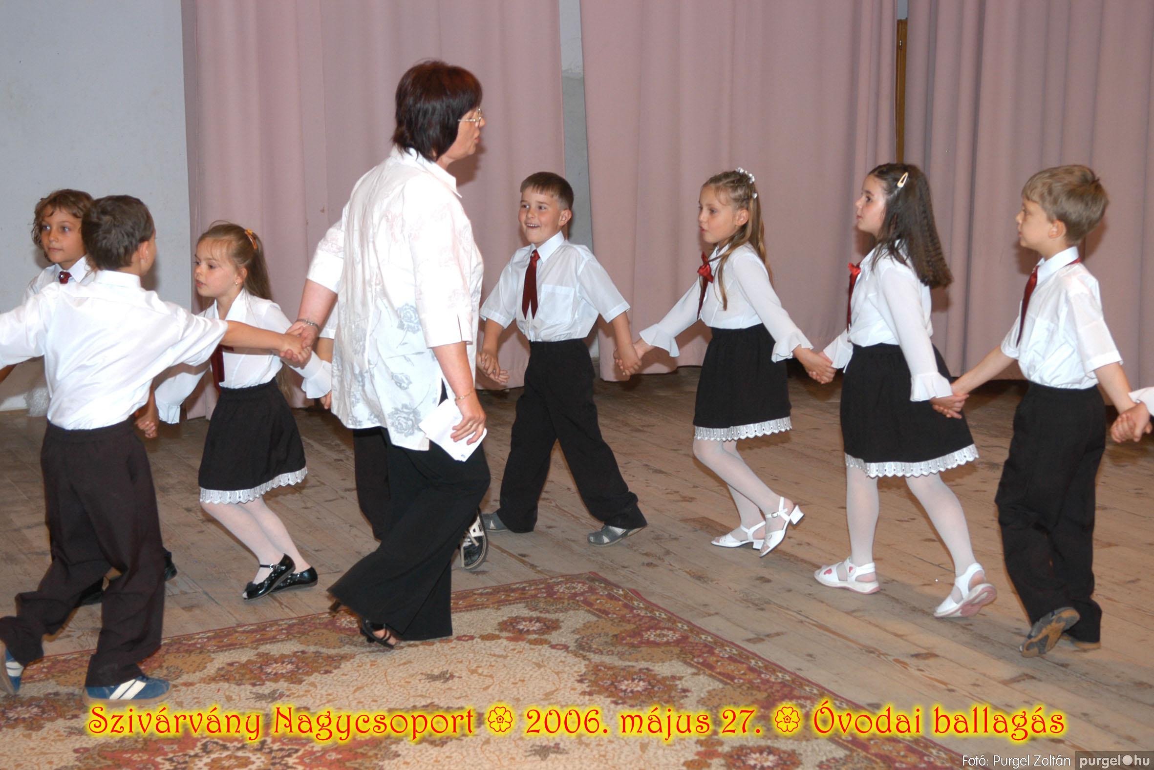 2006.05.27. 176 Kurca-parti Óvoda évzáró 2006. - Szivárvány csoport - Fotó:PURGEL ZOLTÁN© 613.jpg