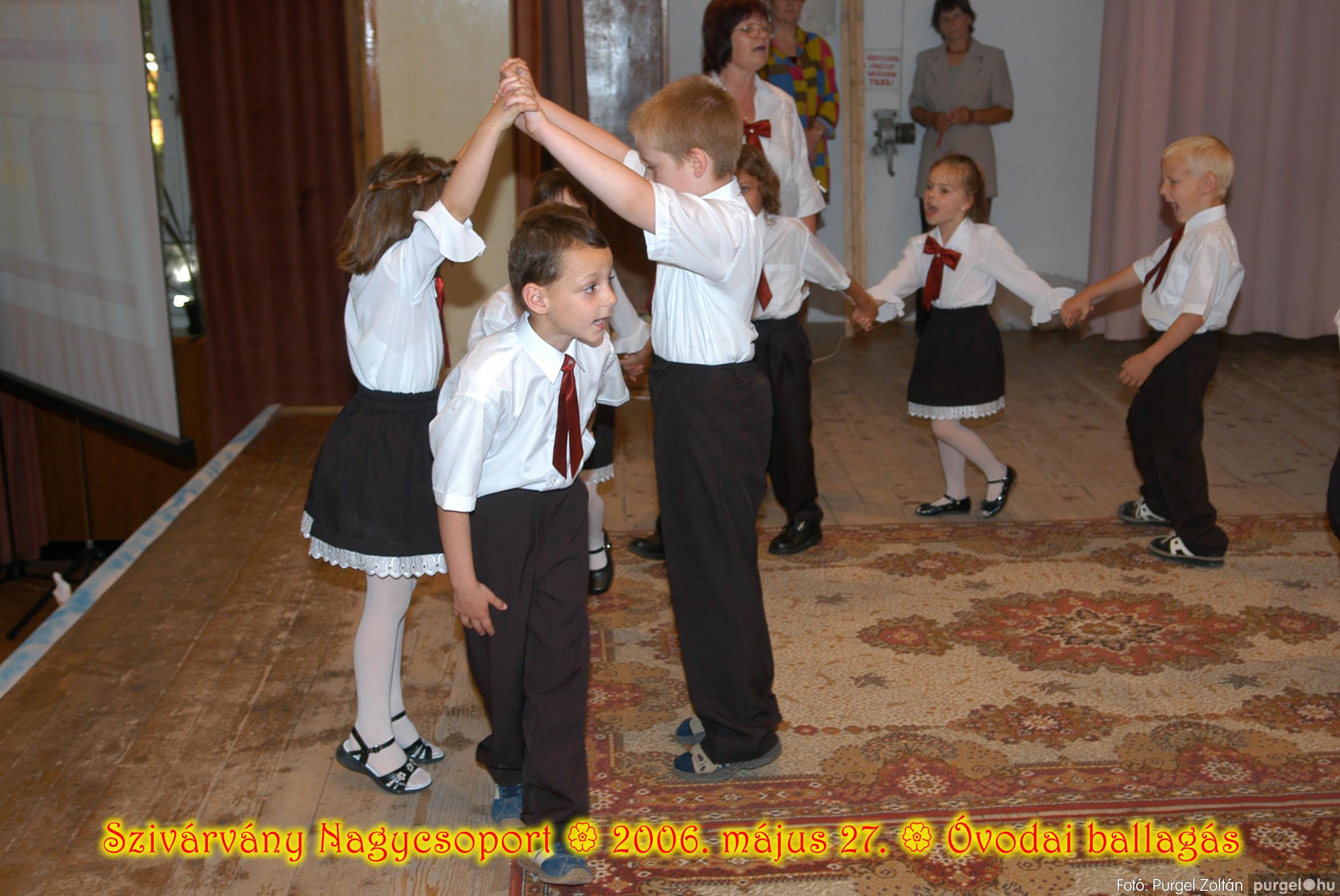 2006.05.27. 172 Kurca-parti Óvoda évzáró 2006. - Szivárvány csoport - Fotó:PURGEL ZOLTÁN© 609.jpg