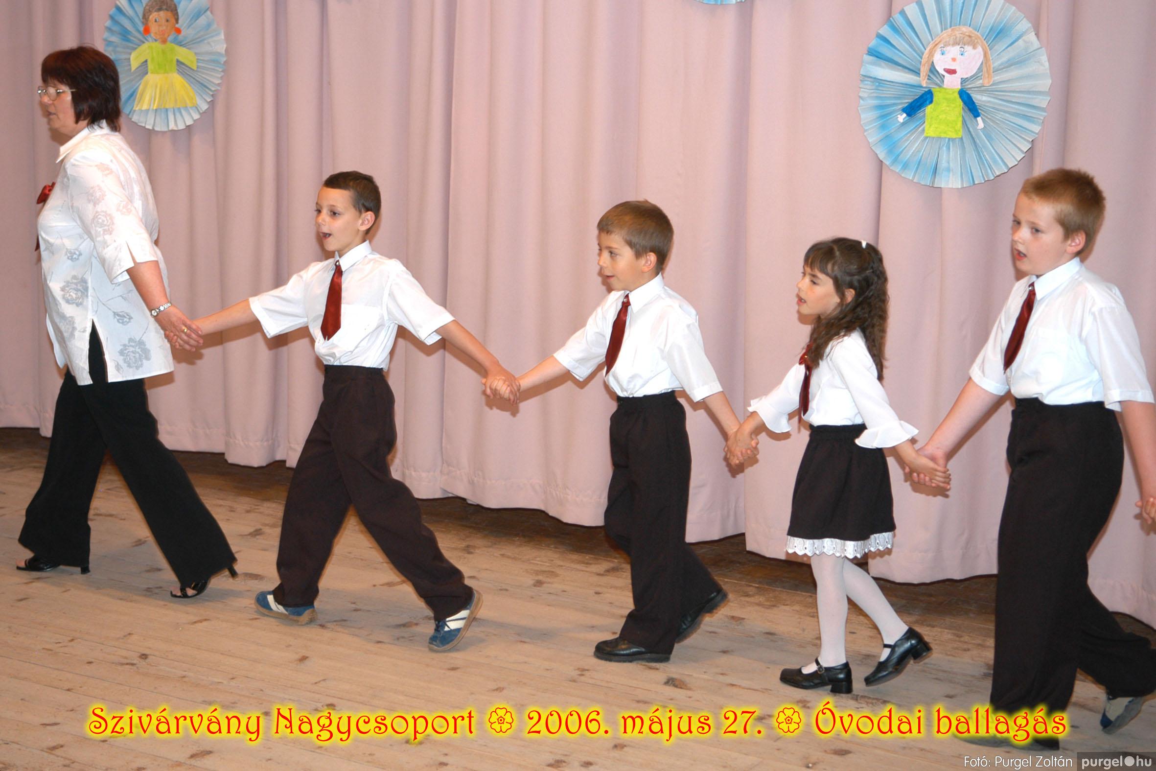 2006.05.27. 164 Kurca-parti Óvoda évzáró 2006. - Szivárvány csoport - Fotó:PURGEL ZOLTÁN© 601.jpg