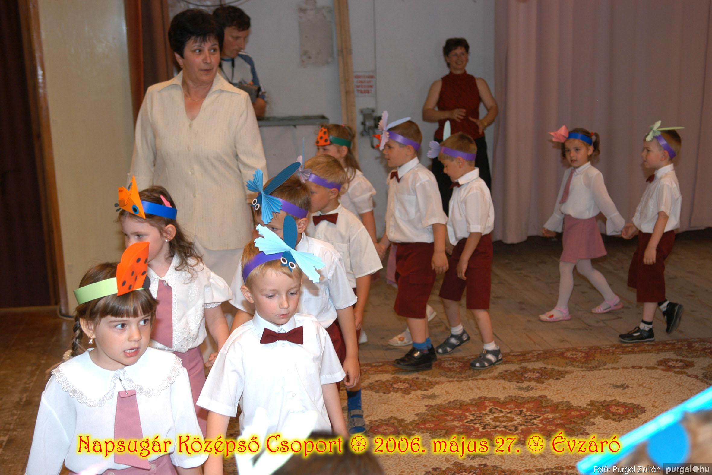2006.05.27. 104 Kurca-parti Óvoda évzáró 2006. - Napsugár csoport - Fotó:PURGEL ZOLTÁN© 402.jpg