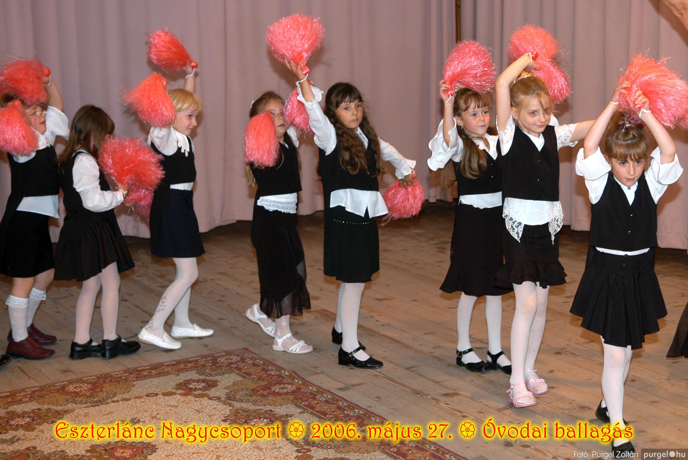 2006.05.27. 101 Kurca-parti Óvoda évzáró 2006. - Eszterlánc csoport - Fotó:PURGEL ZOLTÁN© 129.jpg