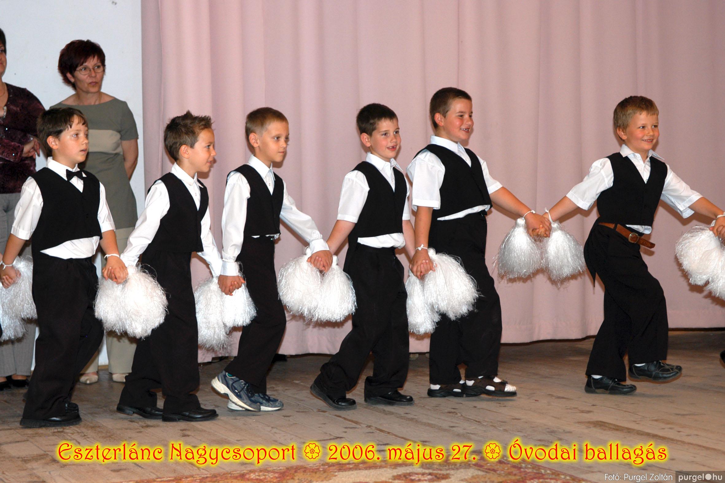 2006.05.27. 095 Kurca-parti Óvoda évzáró 2006. - Eszterlánc csoport - Fotó:PURGEL ZOLTÁN© 123.jpg