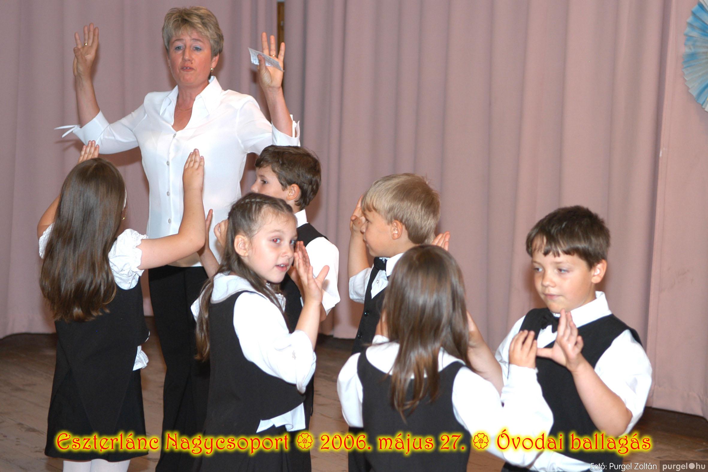 2006.05.27. 075 Kurca-parti Óvoda évzáró 2006. - Eszterlánc csoport - Fotó:PURGEL ZOLTÁN© 103.jpg