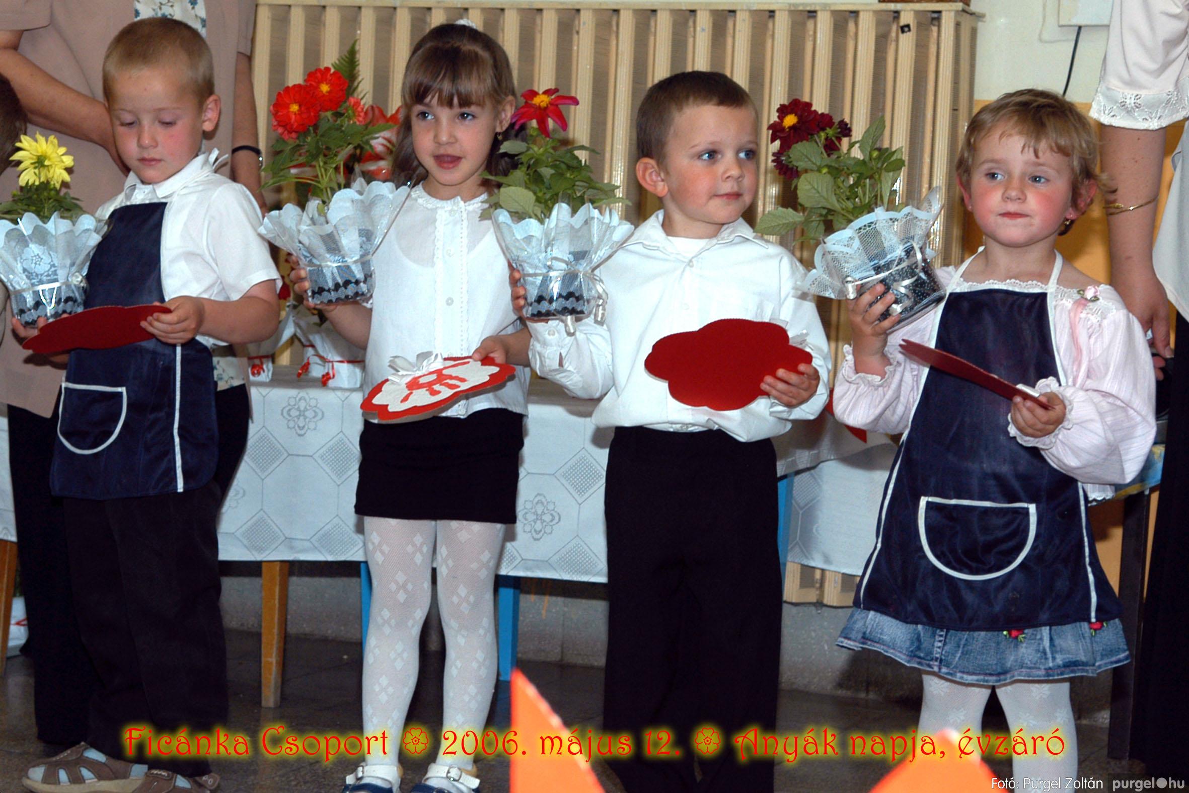 2006.05.12. 070 Kurca-parti Óvoda évzáró 2006. - Ficánka csoport - Fotó:PURGEL ZOLTÁN© 228.jpg