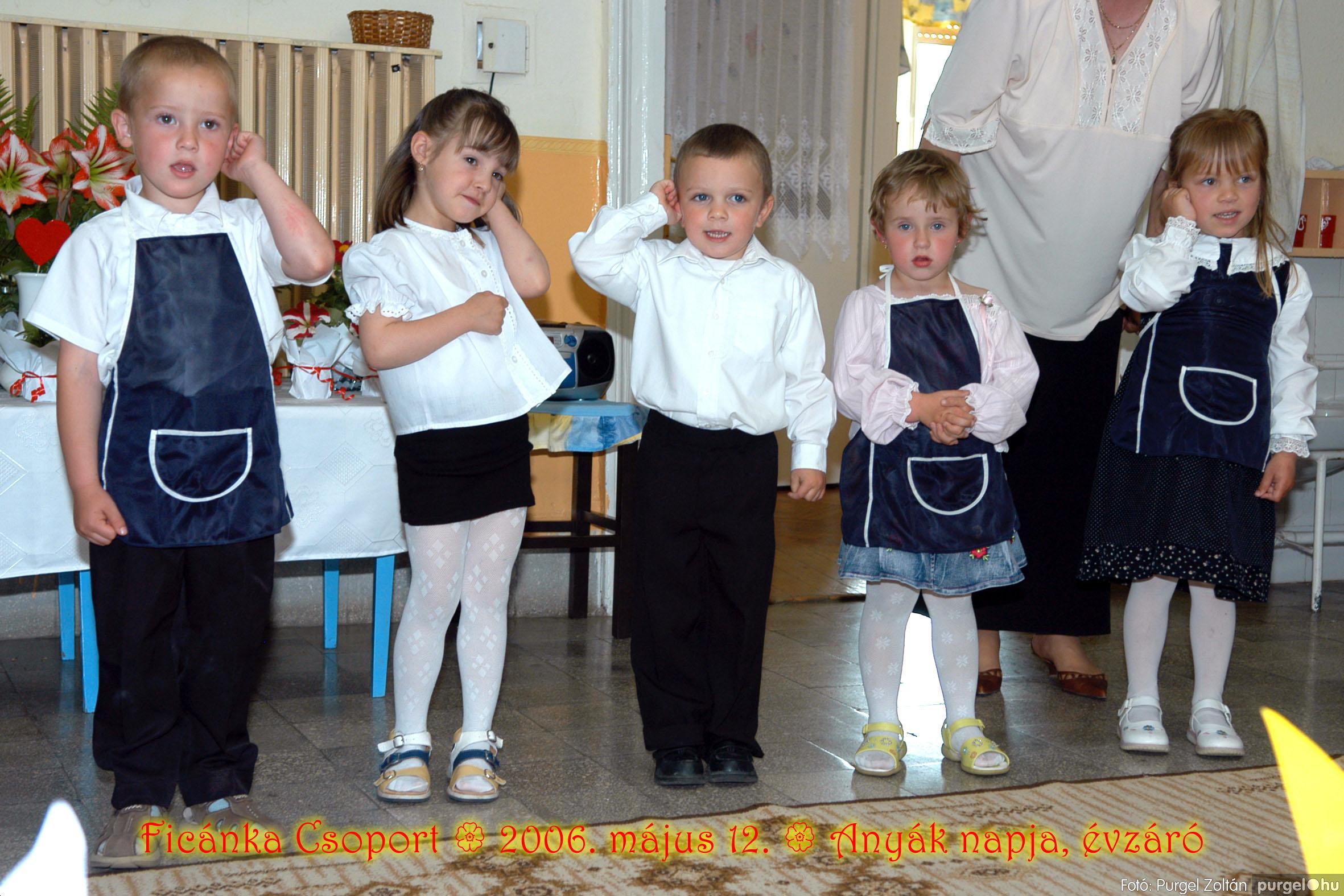 2006.05.12. 065 Kurca-parti Óvoda évzáró 2006. - Ficánka csoport - Fotó:PURGEL ZOLTÁN© 223.jpg