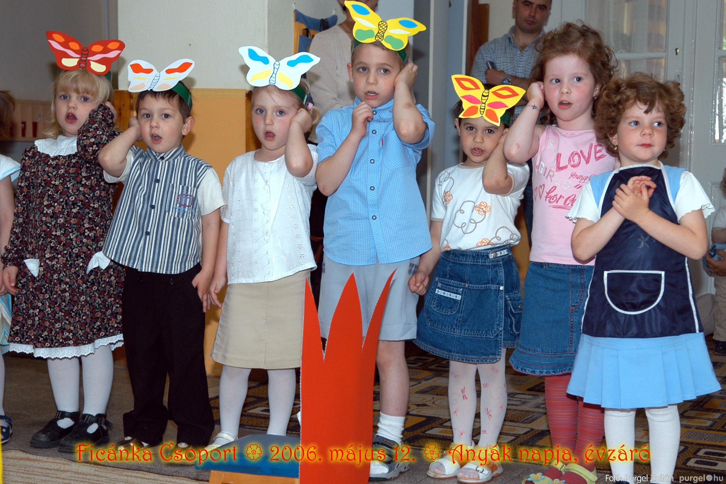 2006.05.12. 063 Kurca-parti Óvoda évzáró 2006. - Ficánka csoport - Fotó:PURGEL ZOLTÁN© 221.jpg