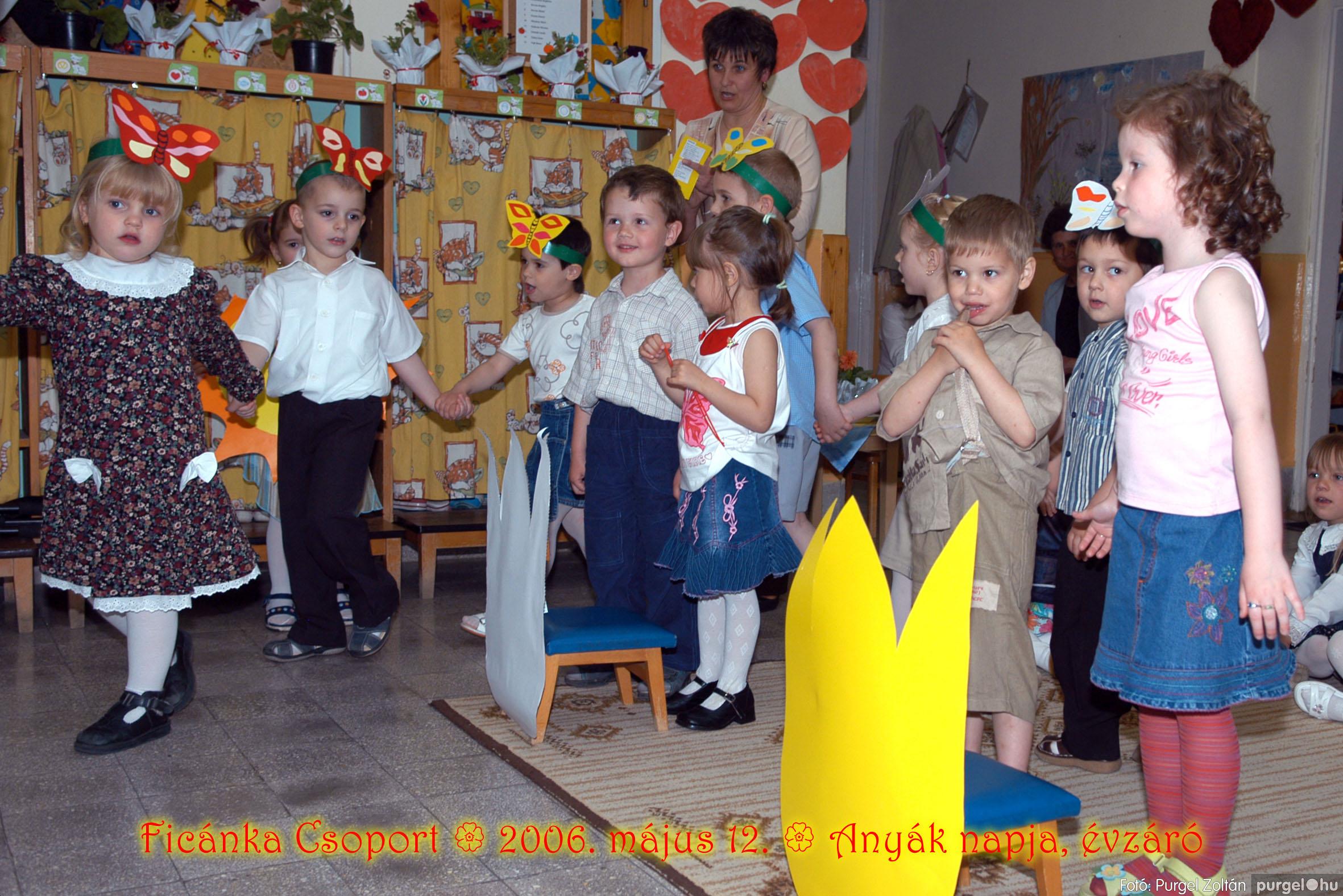 2006.05.12. 054 Kurca-parti Óvoda évzáró 2006. - Ficánka csoport - Fotó:PURGEL ZOLTÁN© 212.jpg