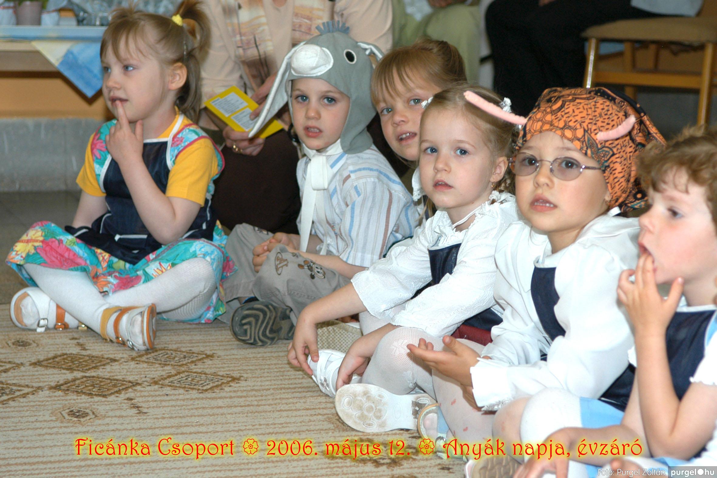 2006.05.12. 053 Kurca-parti Óvoda évzáró 2006. - Ficánka csoport - Fotó:PURGEL ZOLTÁN© 211.jpg