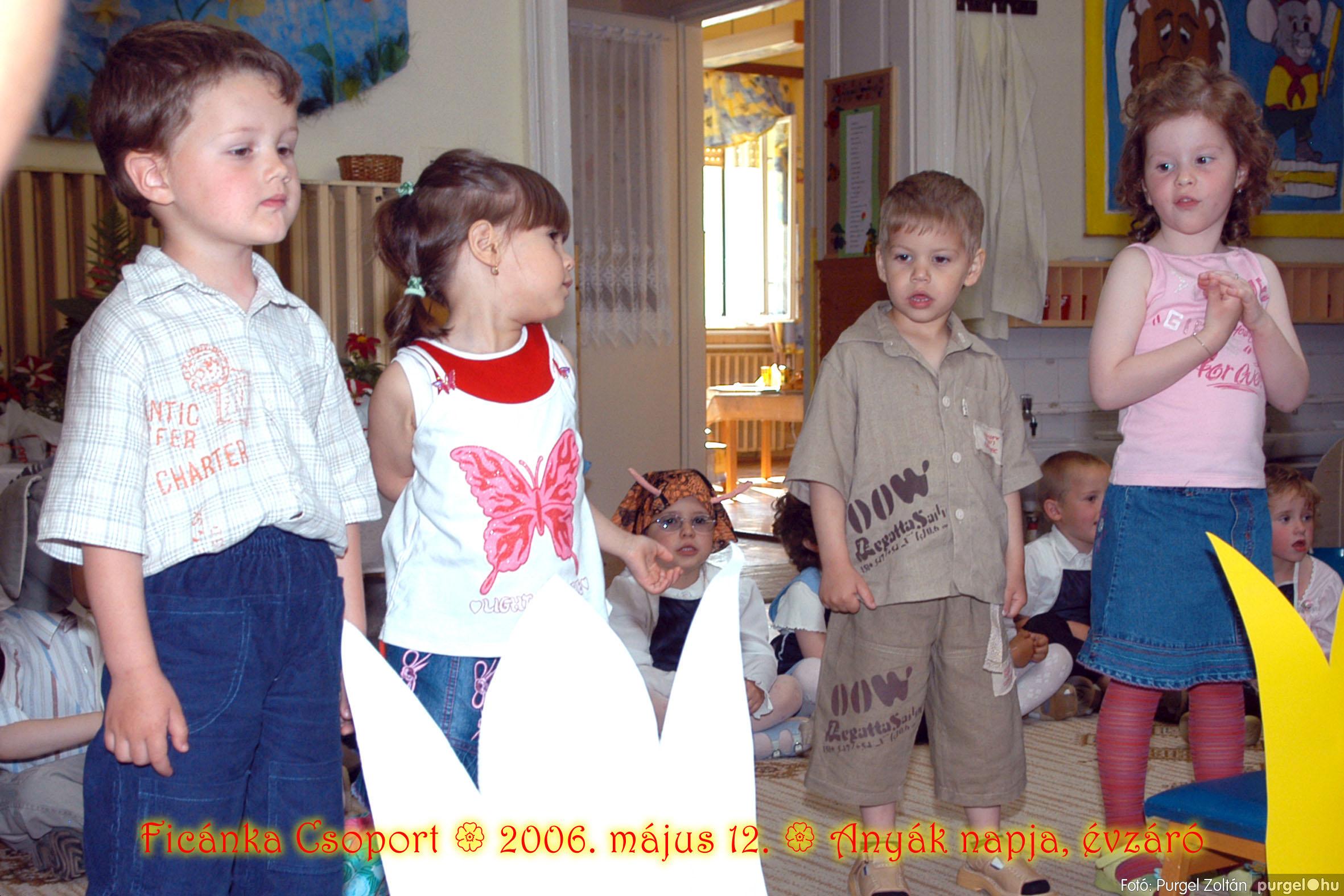 2006.05.12. 050 Kurca-parti Óvoda évzáró 2006. - Ficánka csoport - Fotó:PURGEL ZOLTÁN© 208.jpg