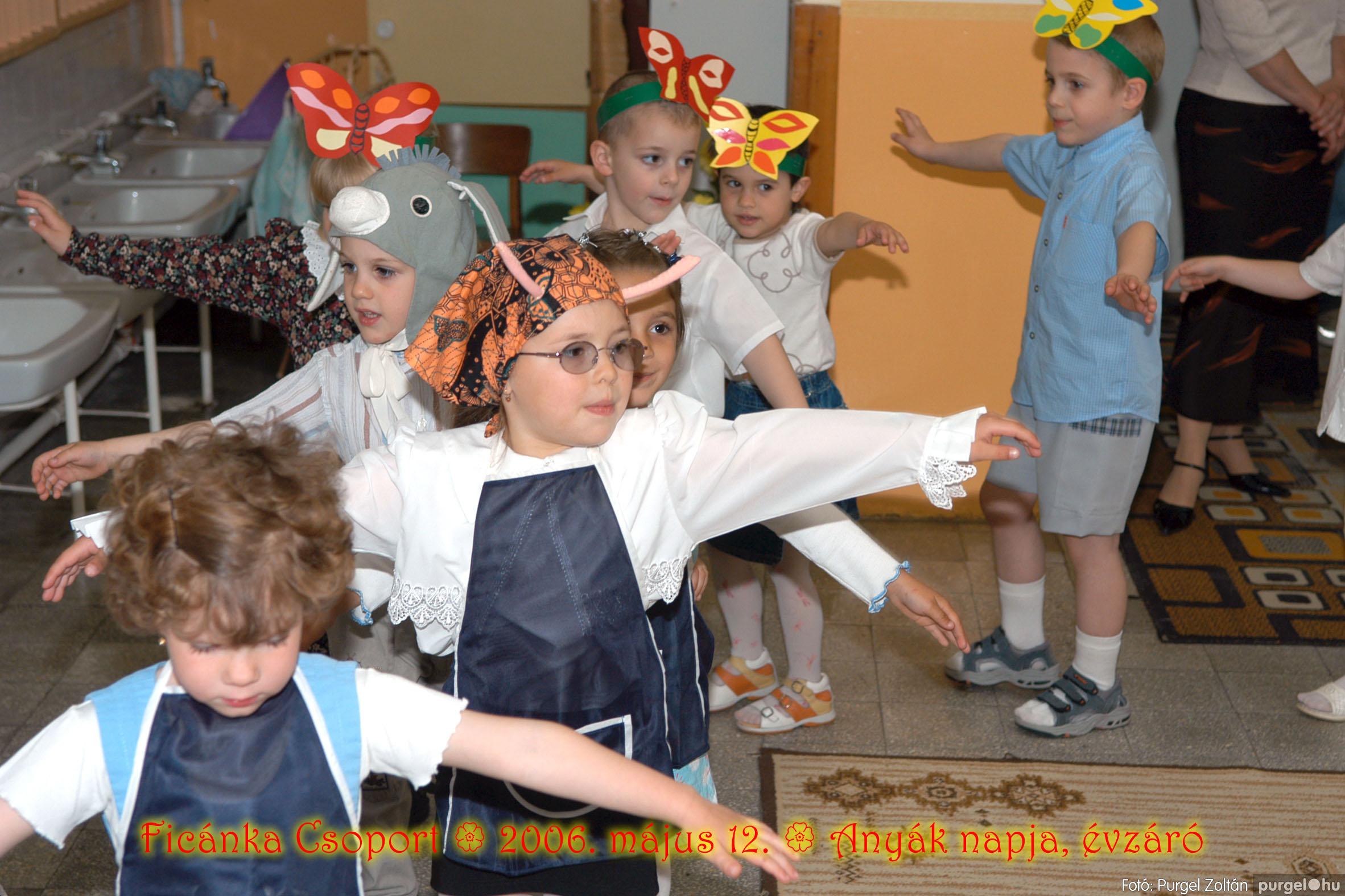 2006.05.12. 049 Kurca-parti Óvoda évzáró 2006. - Ficánka csoport - Fotó:PURGEL ZOLTÁN© 207.jpg
