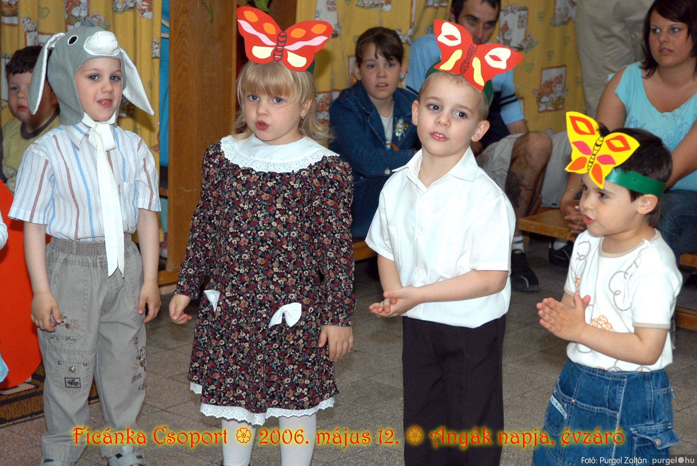 2006.05.12. 047 Kurca-parti Óvoda évzáró 2006. - Ficánka csoport - Fotó:PURGEL ZOLTÁN© 205.jpg