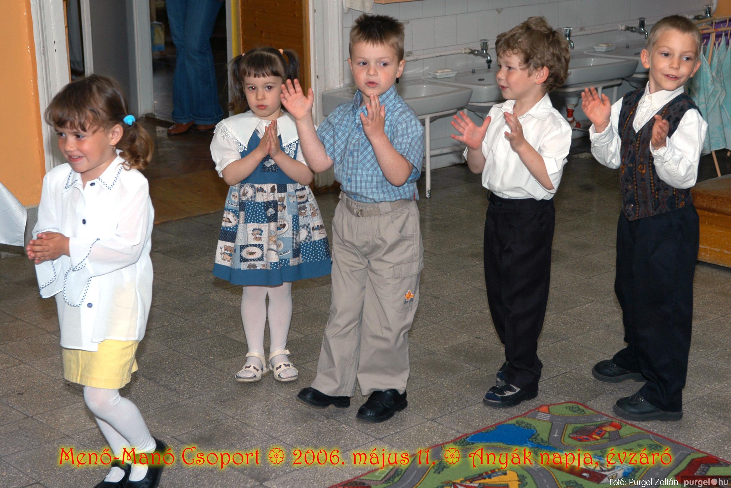 2006.05.11. 033 Kurca-parti Óvoda évzáró 2006. - Menő-Manó csoport - Fotó:PURGEL ZOLTÁN© 315.jpg