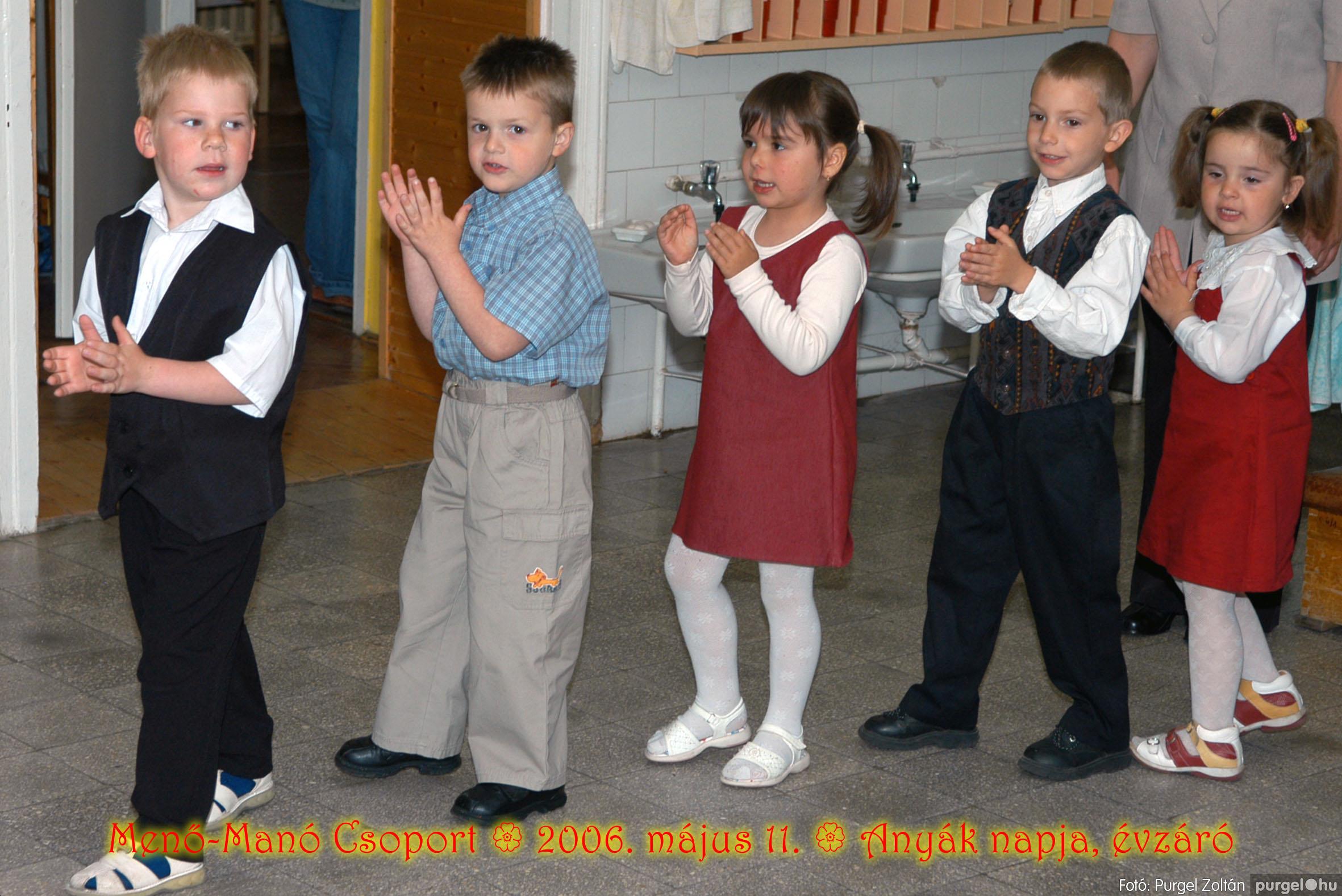 2006.05.11. 021 Kurca-parti Óvoda évzáró 2006. - Menő-Manó csoport - Fotó:PURGEL ZOLTÁN© 303.jpg