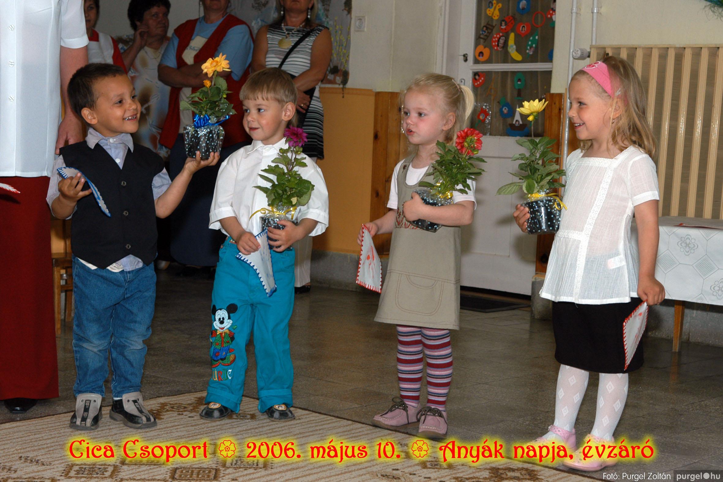 2006.05.10. 017 Kurca-parti Óvoda évzáró 2006. - Cica csoport - Fotó:PURGEL ZOLTÁN© 717.jpg