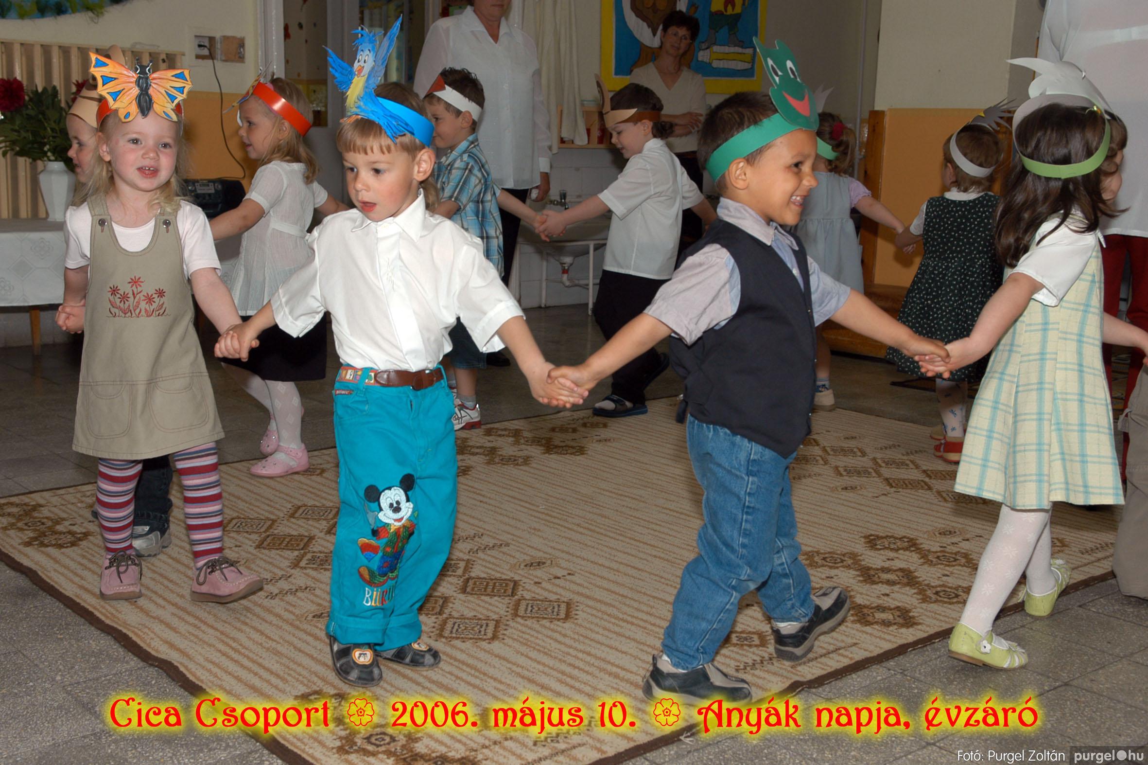 2006.05.10. 006 Kurca-parti Óvoda évzáró 2006. - Cica csoport - Fotó:PURGEL ZOLTÁN© 706.jpg
