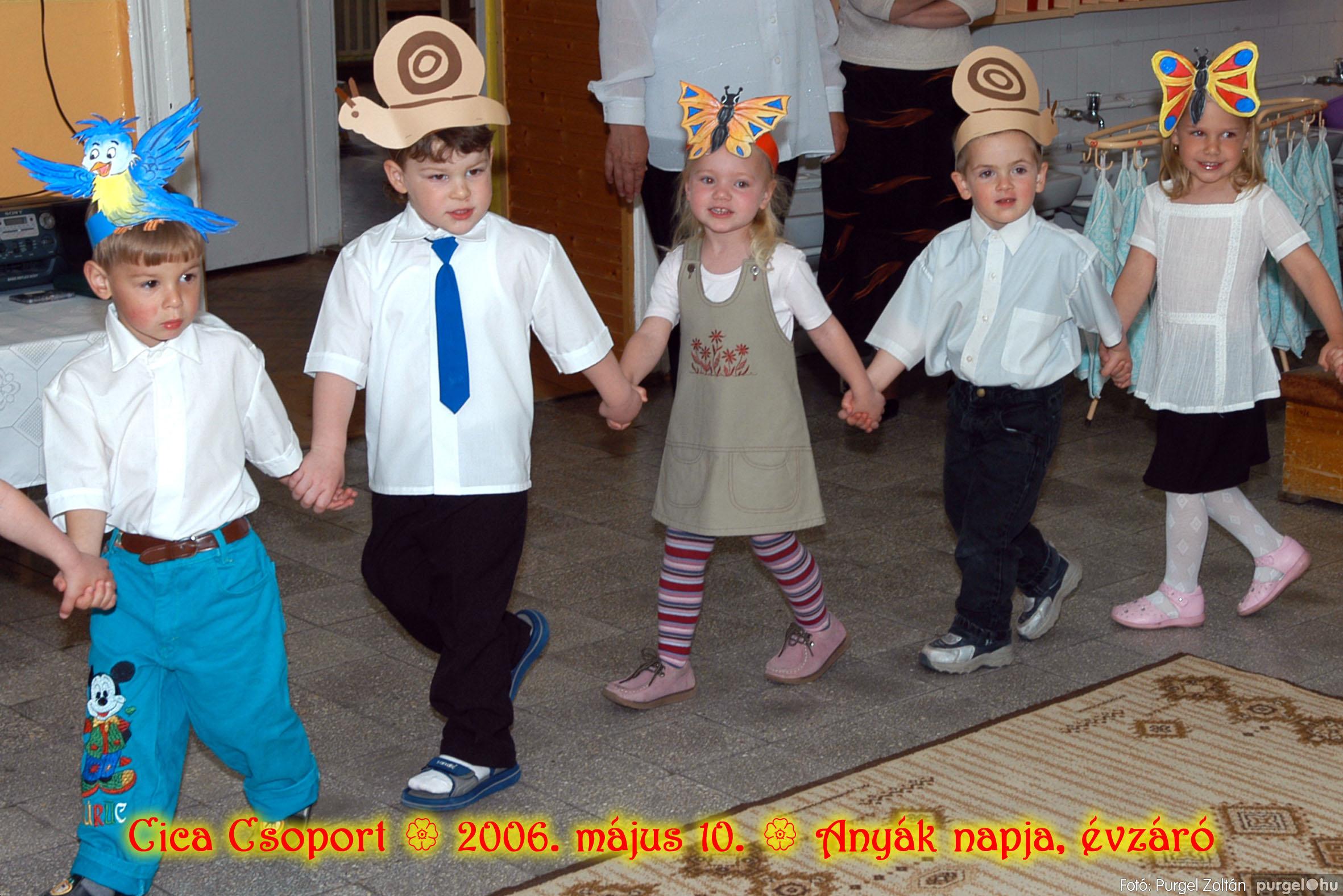 2006.05.10. 001 Kurca-parti Óvoda évzáró 2006. - Cica csoport - Fotó:PURGEL ZOLTÁN© 701.jpg