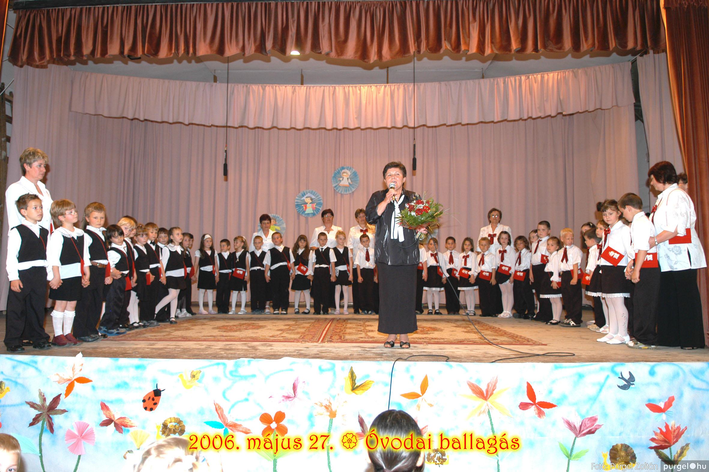 2006.05.27. 214 Kurca-parti Óvoda évzáró 2006. - Eszterlánc és Szivárvány csoportok - Fotó:PURGEL ZOLTÁN© 811.jpg