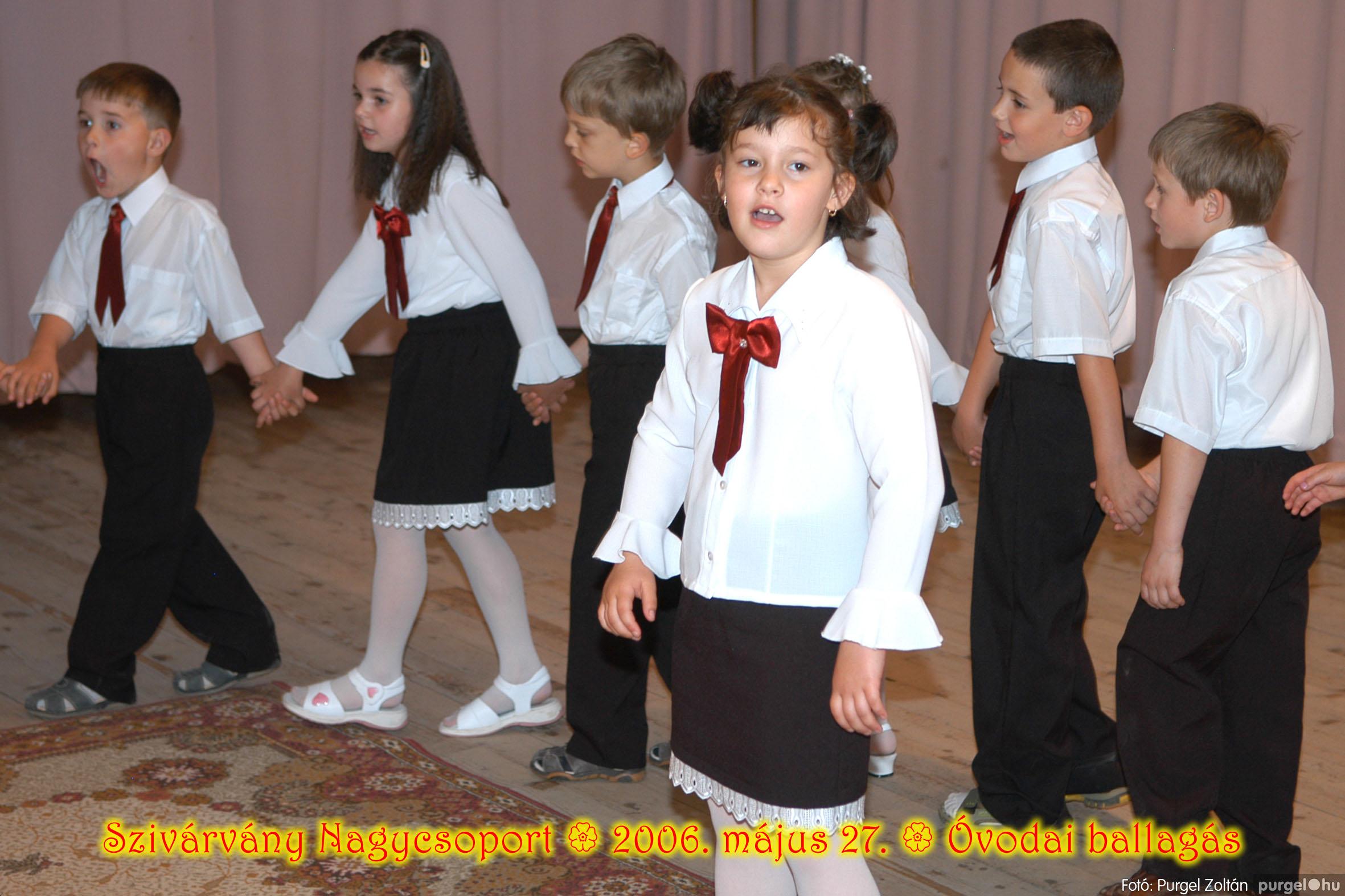2006.05.27. 201 Kurca-parti Óvoda évzáró 2006. - Szivárvány csoport - Fotó:PURGEL ZOLTÁN© 638.jpg