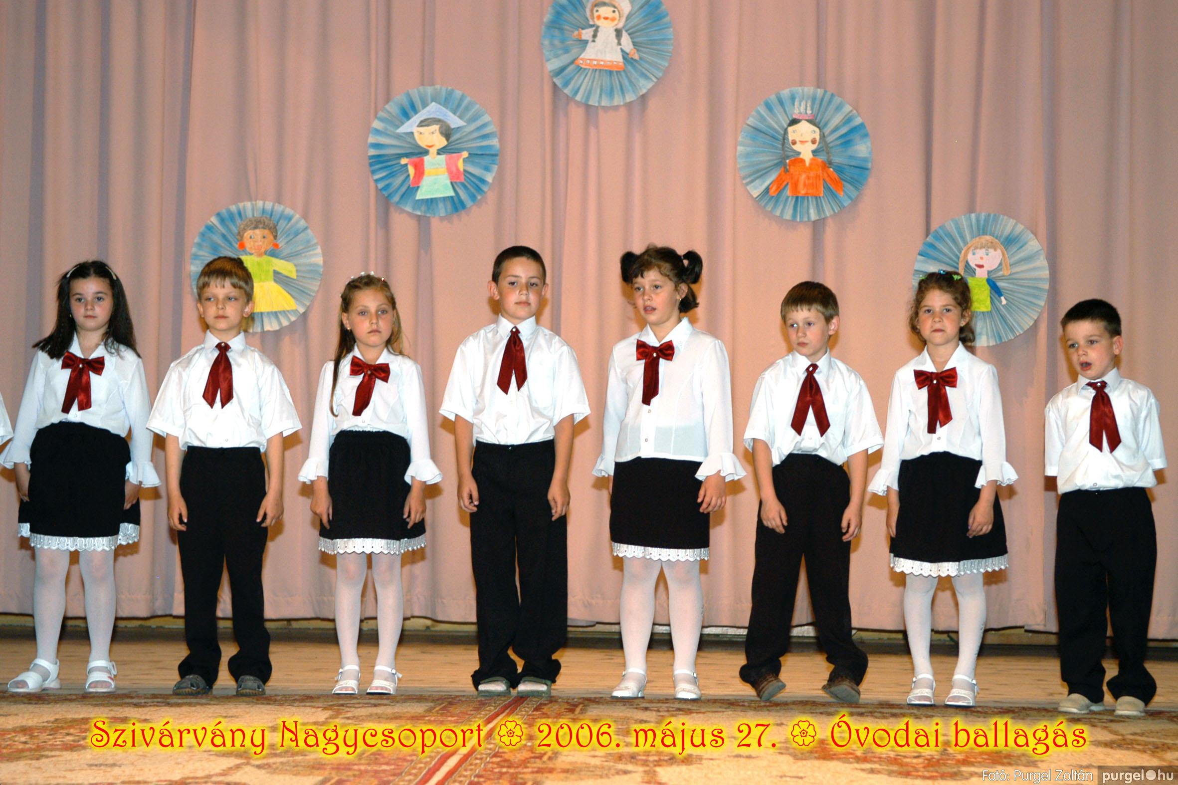2006.05.27. 187 Kurca-parti Óvoda évzáró 2006. - Szivárvány csoport - Fotó:PURGEL ZOLTÁN© 624.jpg