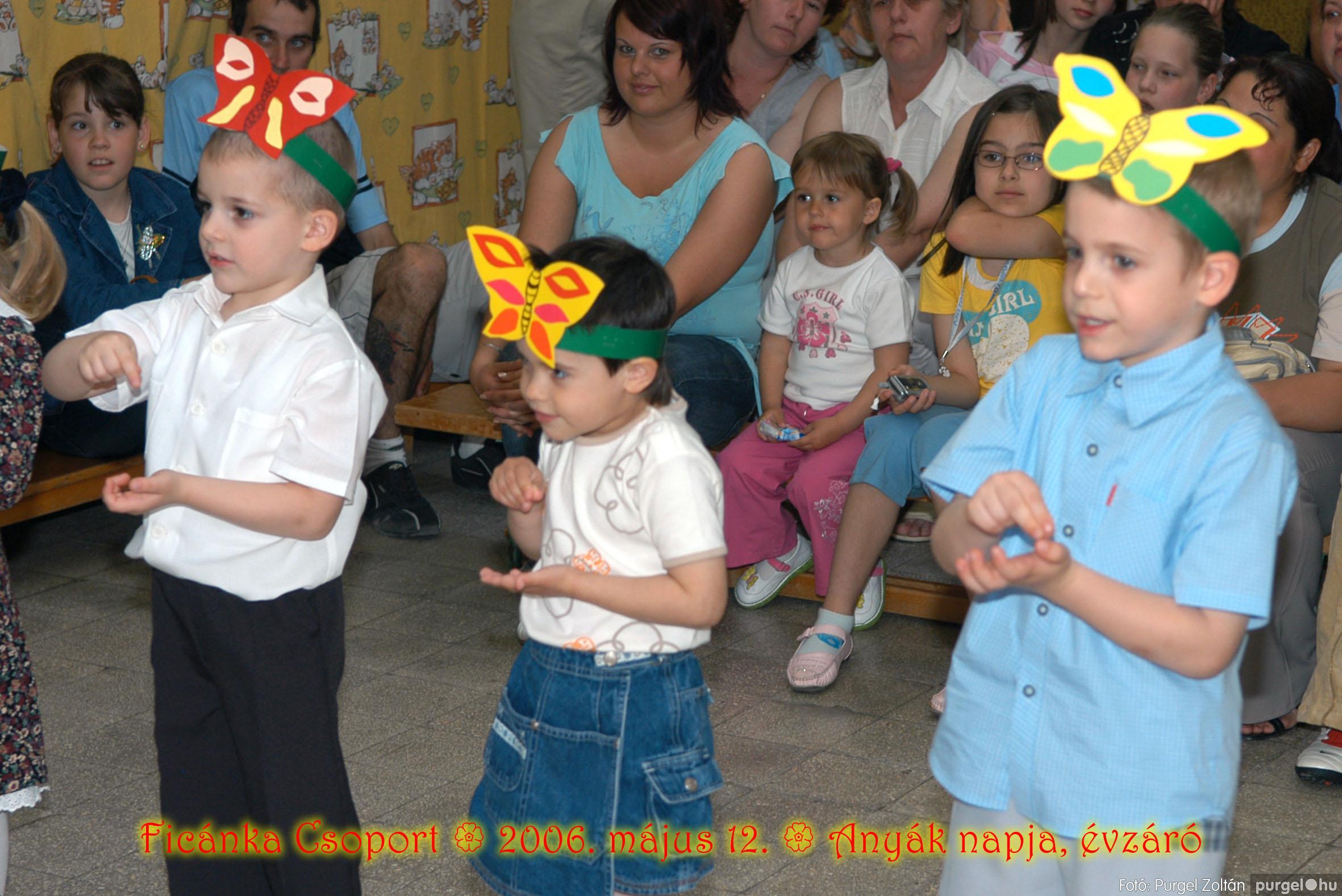 2006.05.12. 048 Kurca-parti Óvoda évzáró 2006. - Ficánka csoport - Fotó:PURGEL ZOLTÁN© 206.jpg