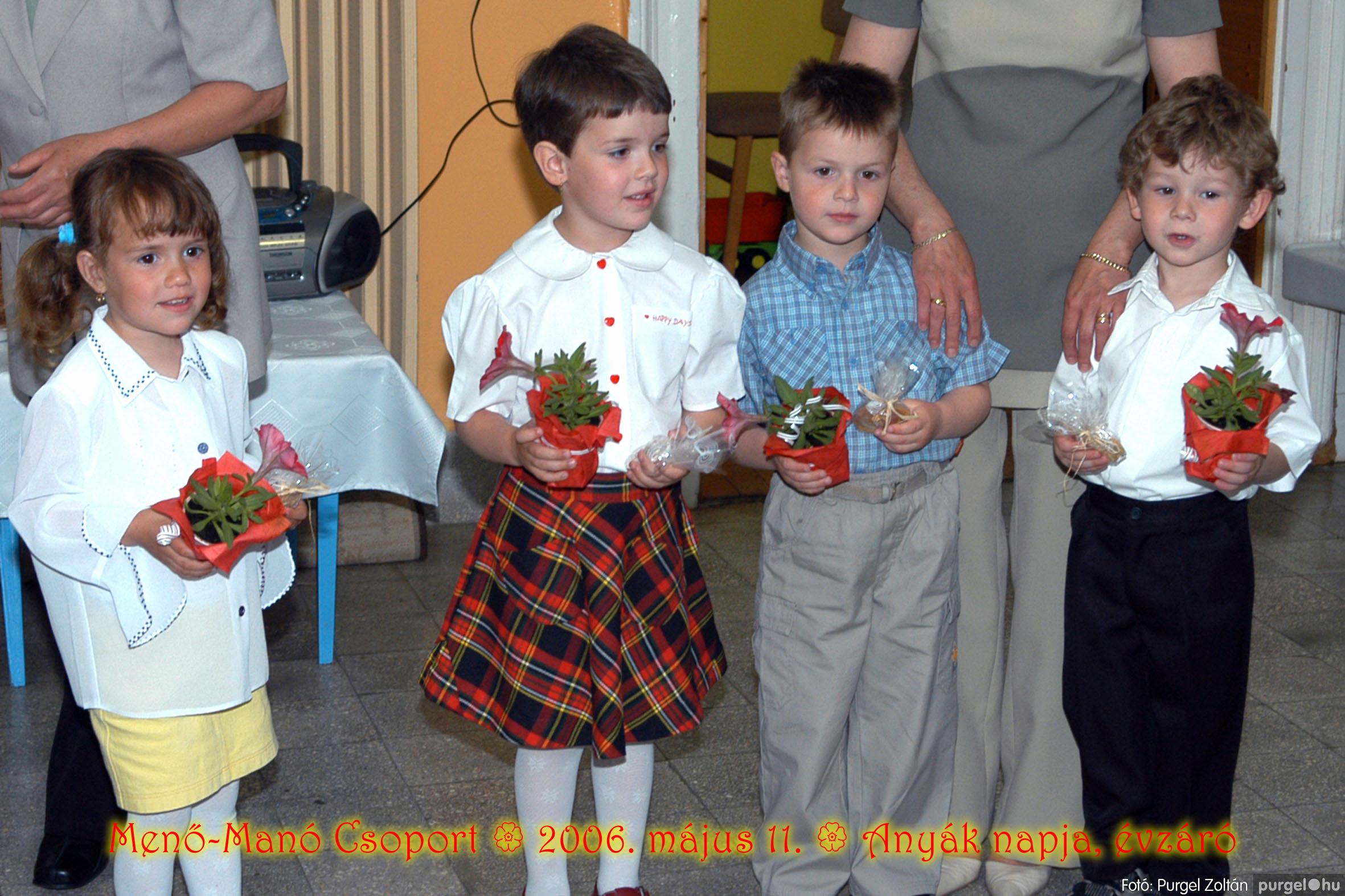 2006.05.11. 038 Kurca-parti Óvoda évzáró 2006. - Menő-Manó csoport - Fotó:PURGEL ZOLTÁN© 320.jpg