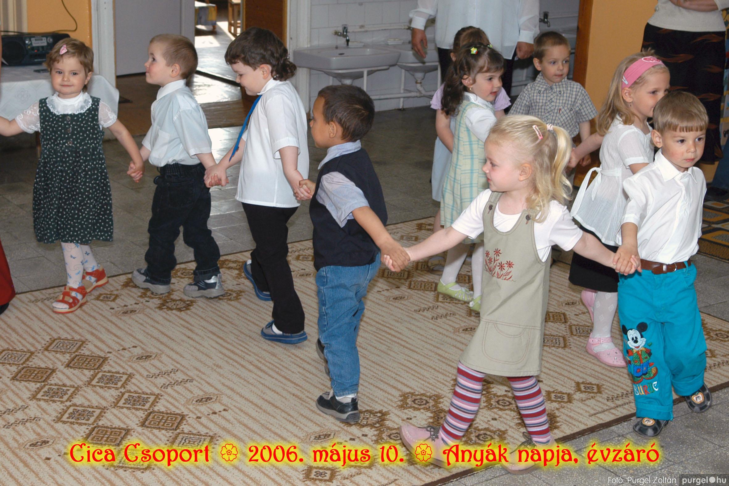 2006.05.10. 018 Kurca-parti Óvoda évzáró 2006. - Cica csoport - Fotó:PURGEL ZOLTÁN© 718.jpg