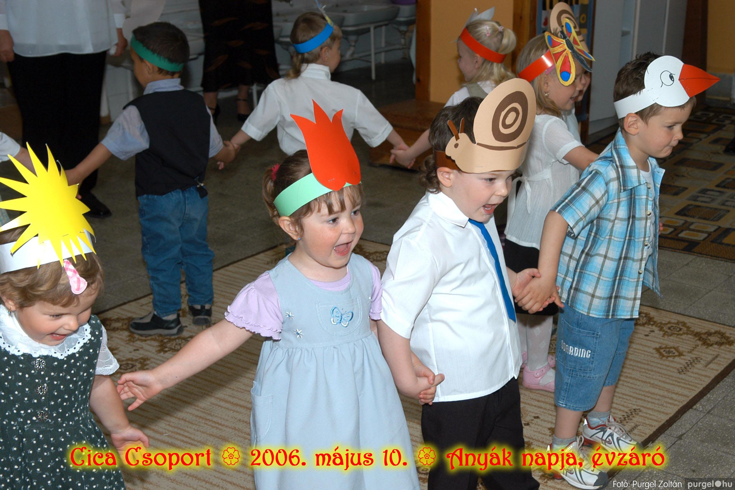 2006.05.10. 004 Kurca-parti Óvoda évzáró 2006. - Cica csoport - Fotó:PURGEL ZOLTÁN© 704.jpg