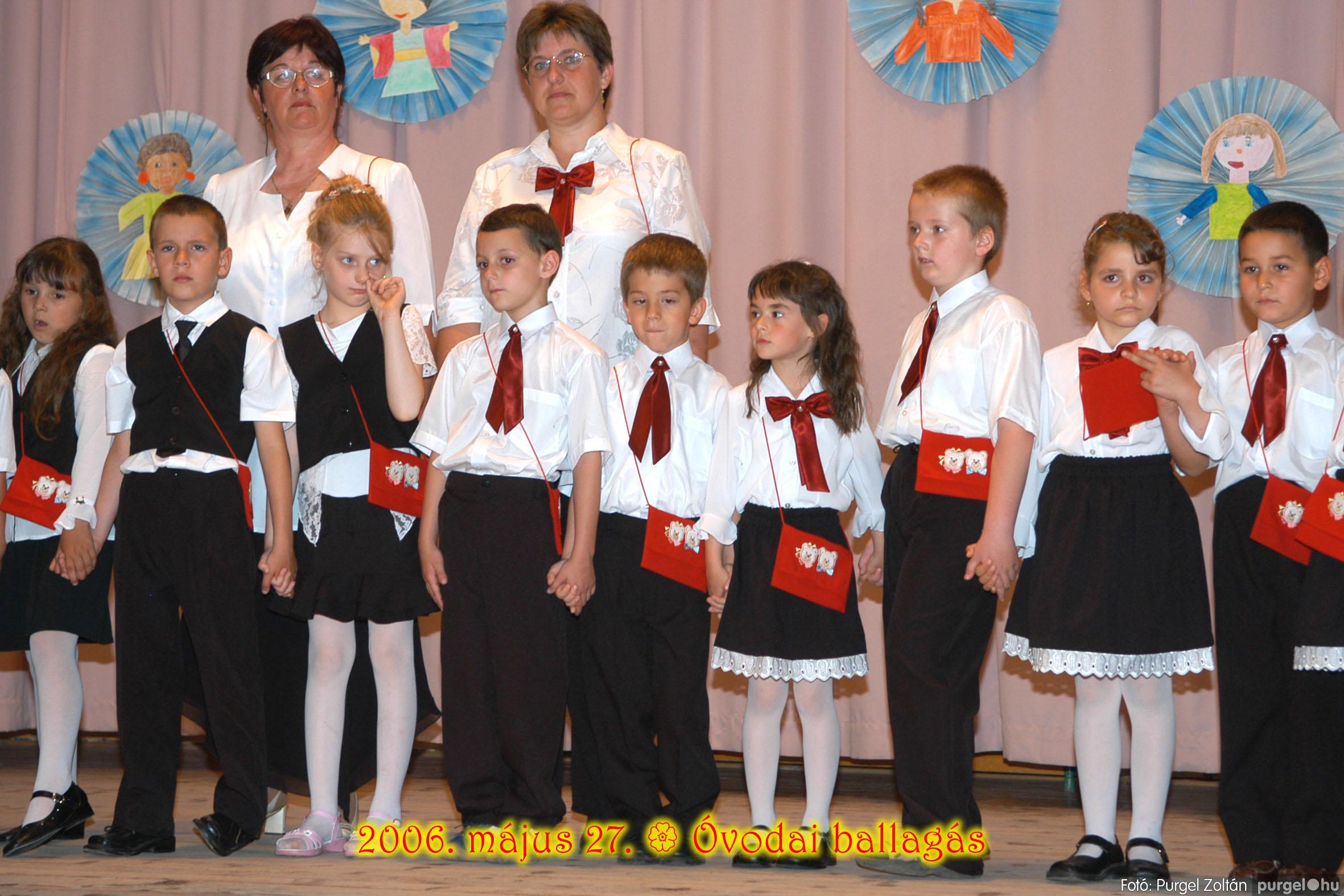2006.05.27. 217 Kurca-parti Óvoda évzáró 2006. - Eszterlánc és Szivárvány csoportok - Fotó:PURGEL ZOLTÁN© 814.jpg